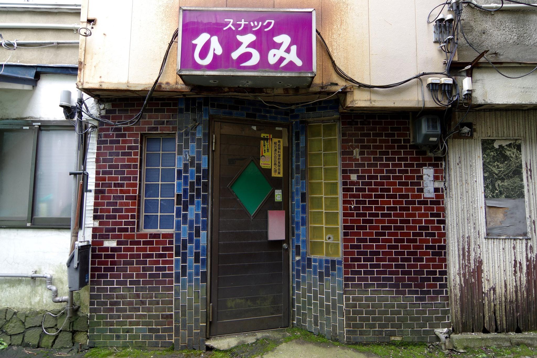 f:id:anachro-fukurou:20200621172540j:plain