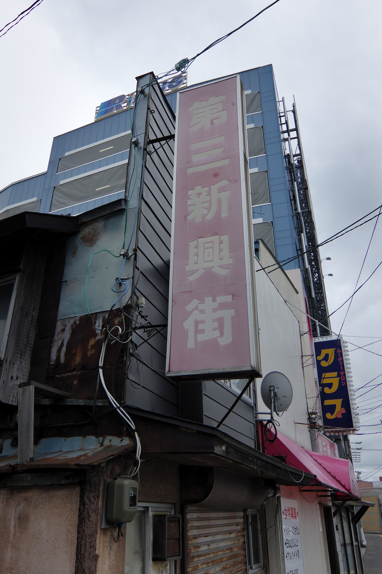 f:id:anachro-fukurou:20200621172727j:plain