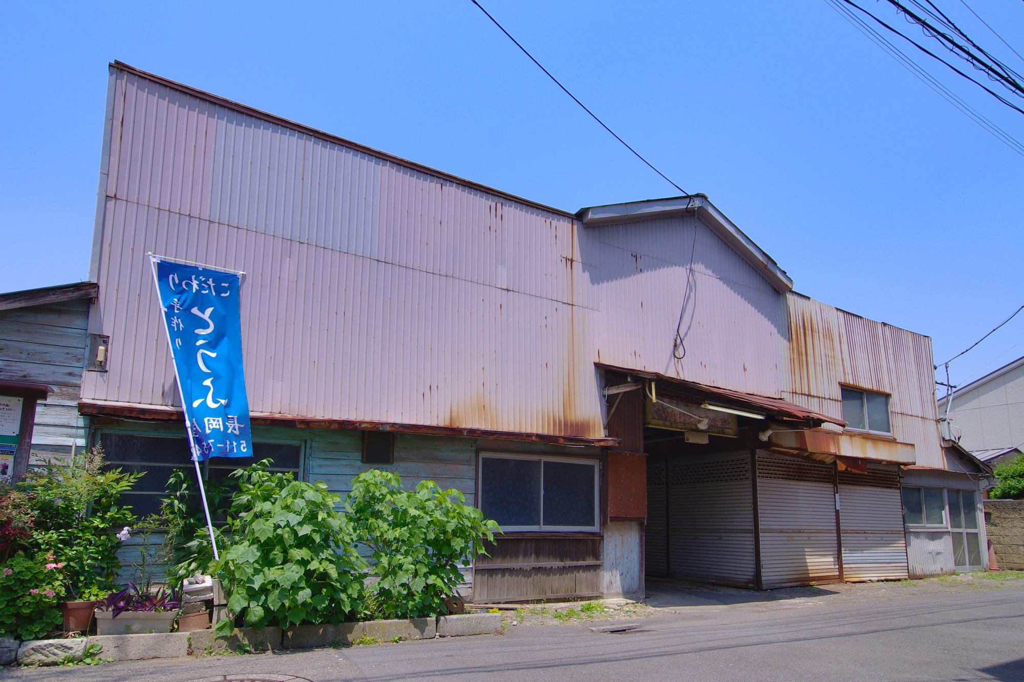 f:id:anachro-fukurou:20200627183417j:plain