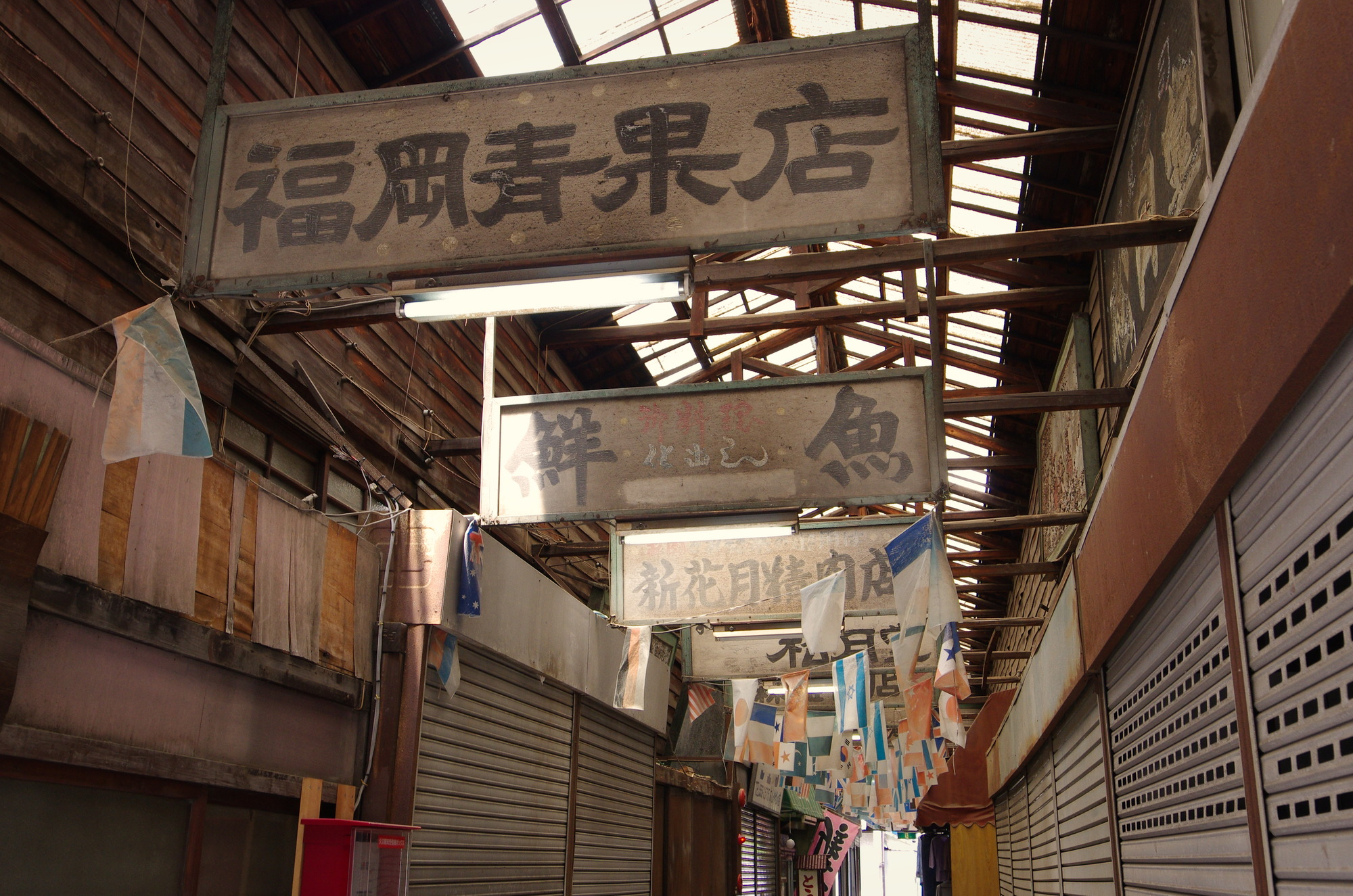 f:id:anachro-fukurou:20200627183439j:plain