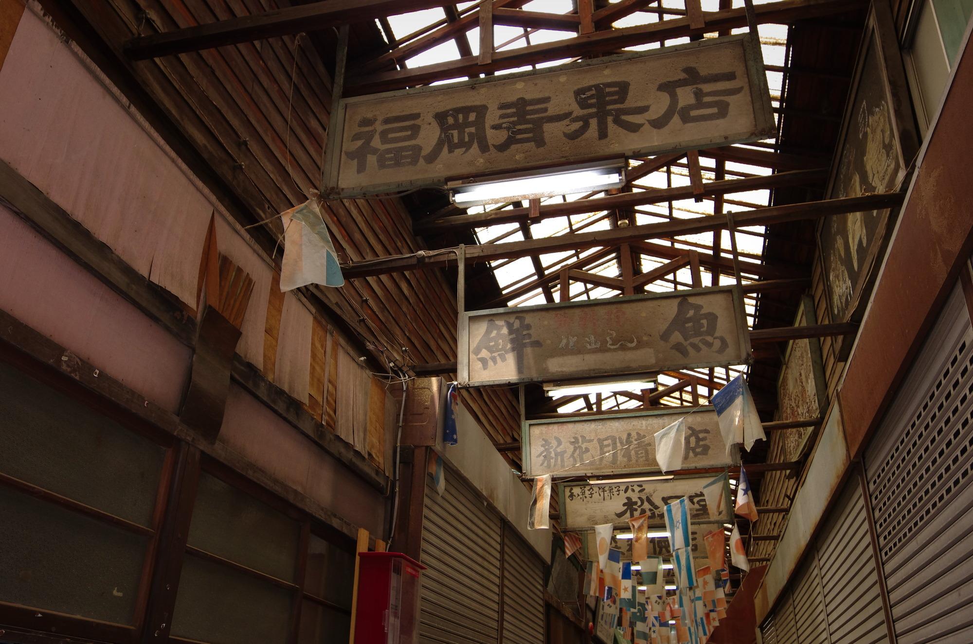 f:id:anachro-fukurou:20200627183505j:plain