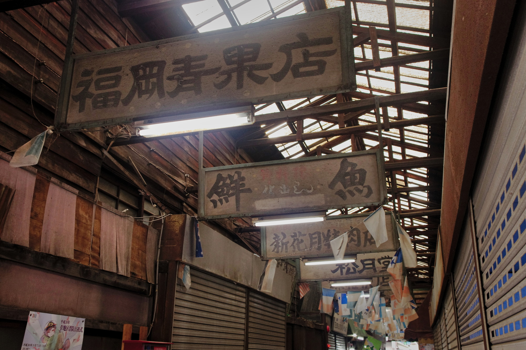 f:id:anachro-fukurou:20200628170318j:plain