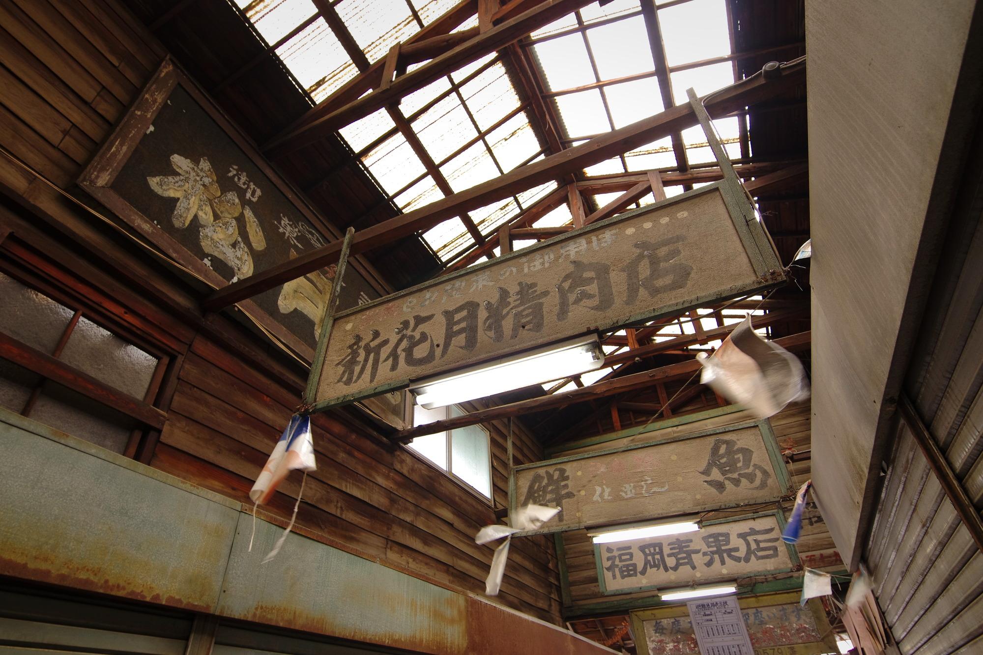 f:id:anachro-fukurou:20200628170349j:plain