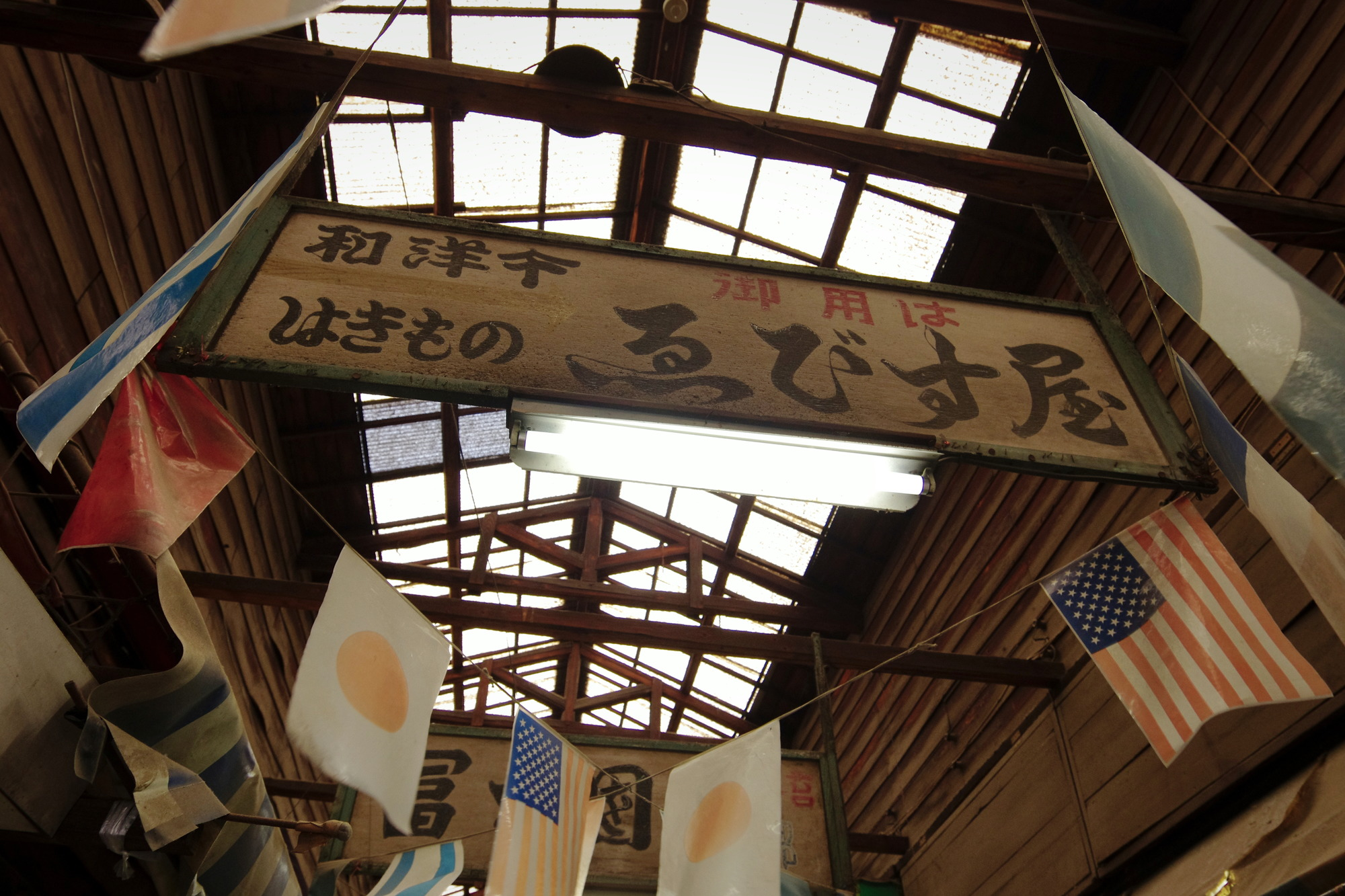 f:id:anachro-fukurou:20200628170437j:plain