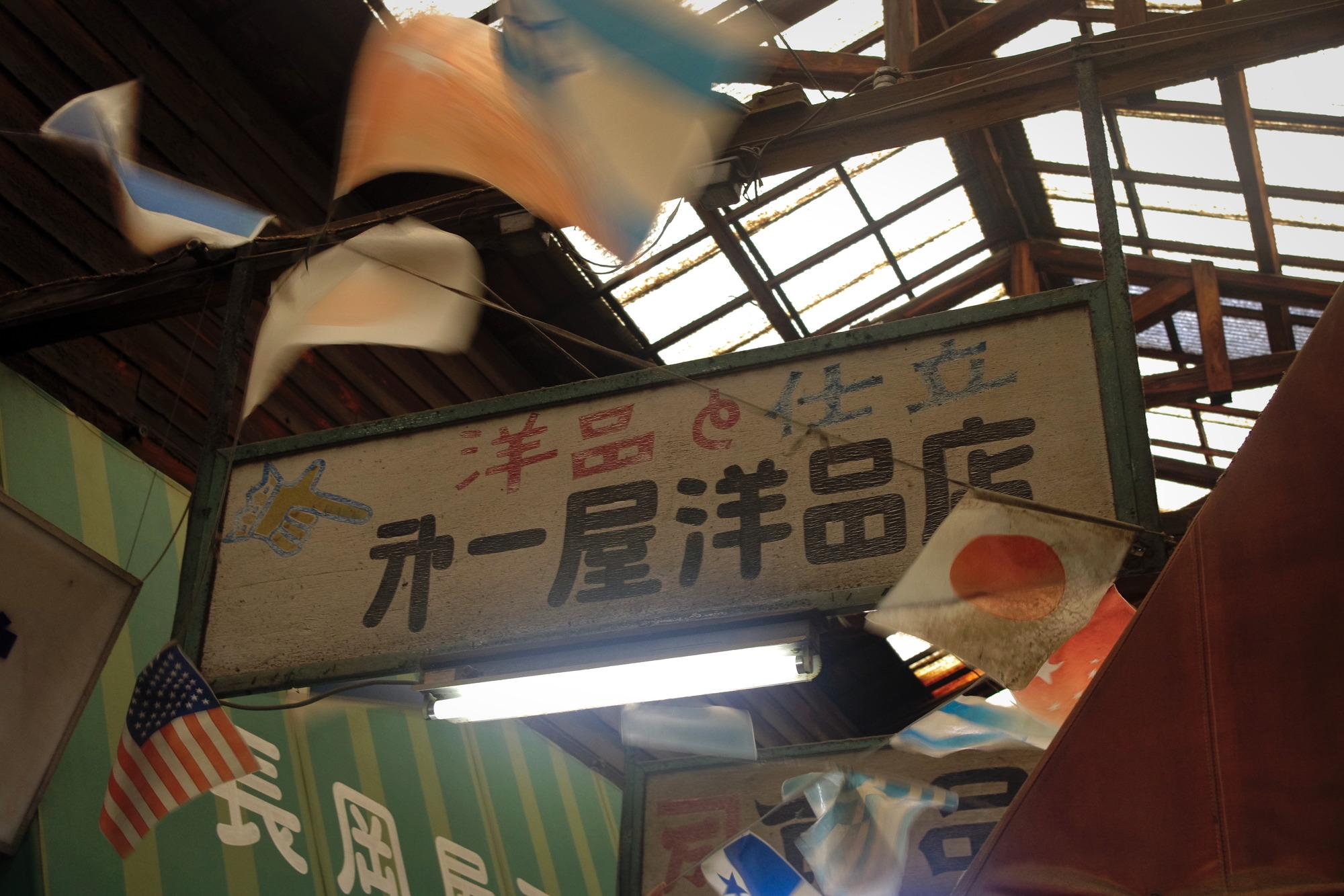 f:id:anachro-fukurou:20200628170541j:plain