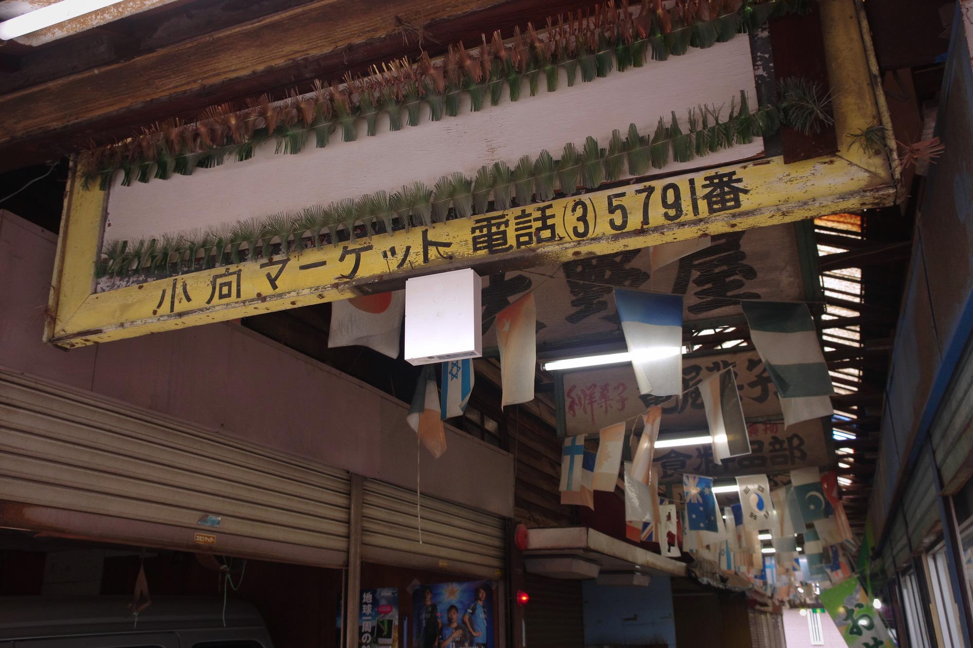 f:id:anachro-fukurou:20200628170634j:plain