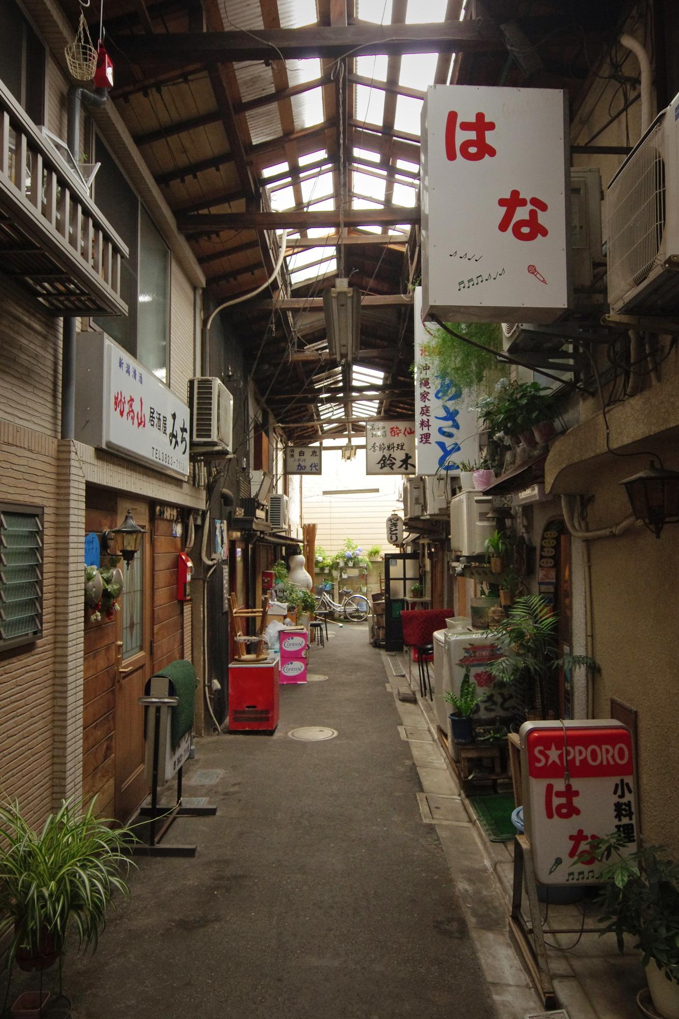 f:id:anachro-fukurou:20200630190446j:plain