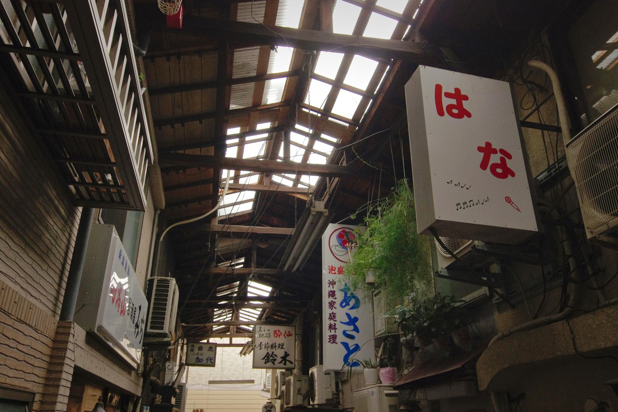 f:id:anachro-fukurou:20200630190453j:plain