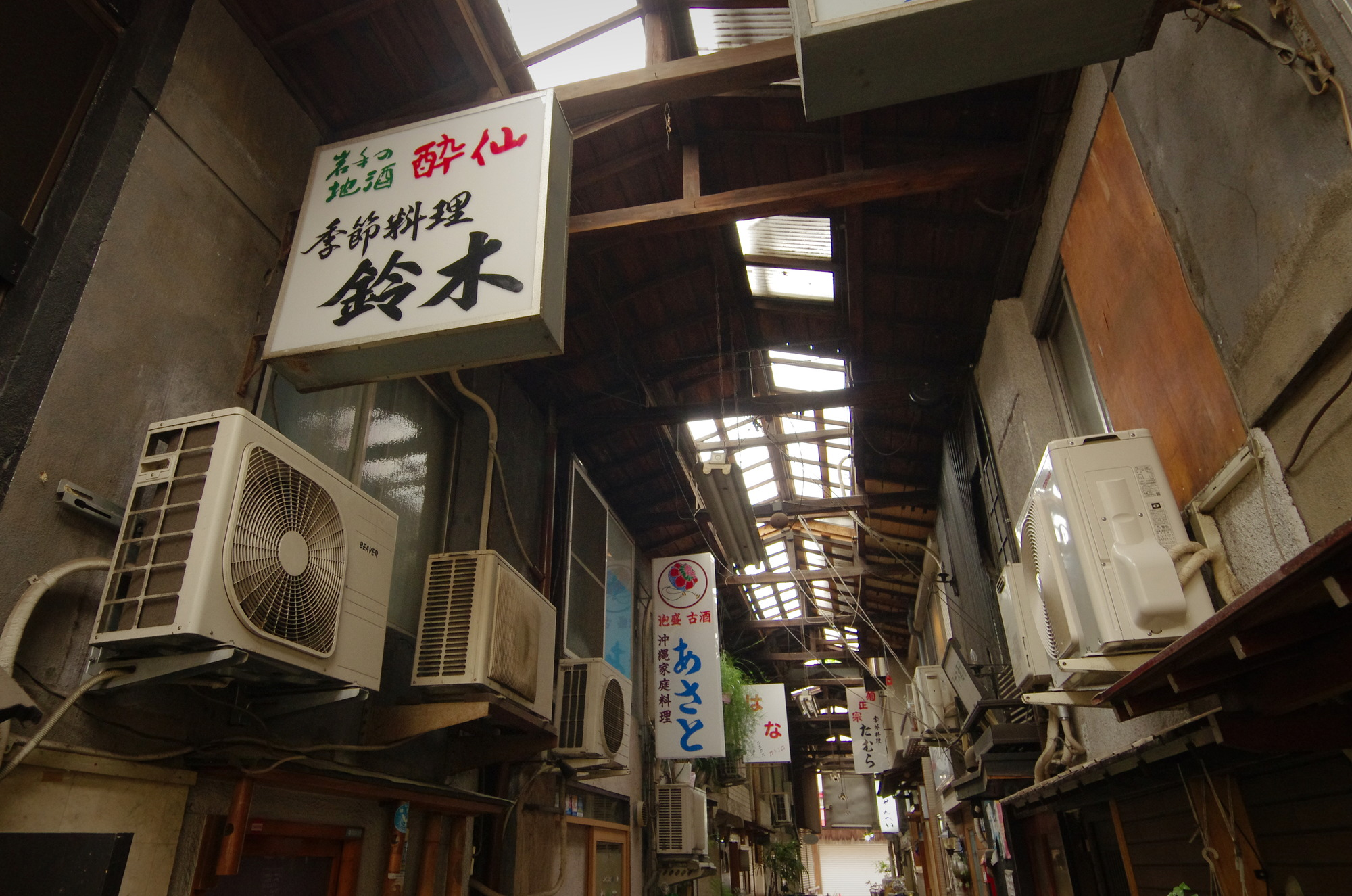 f:id:anachro-fukurou:20200630190516j:plain