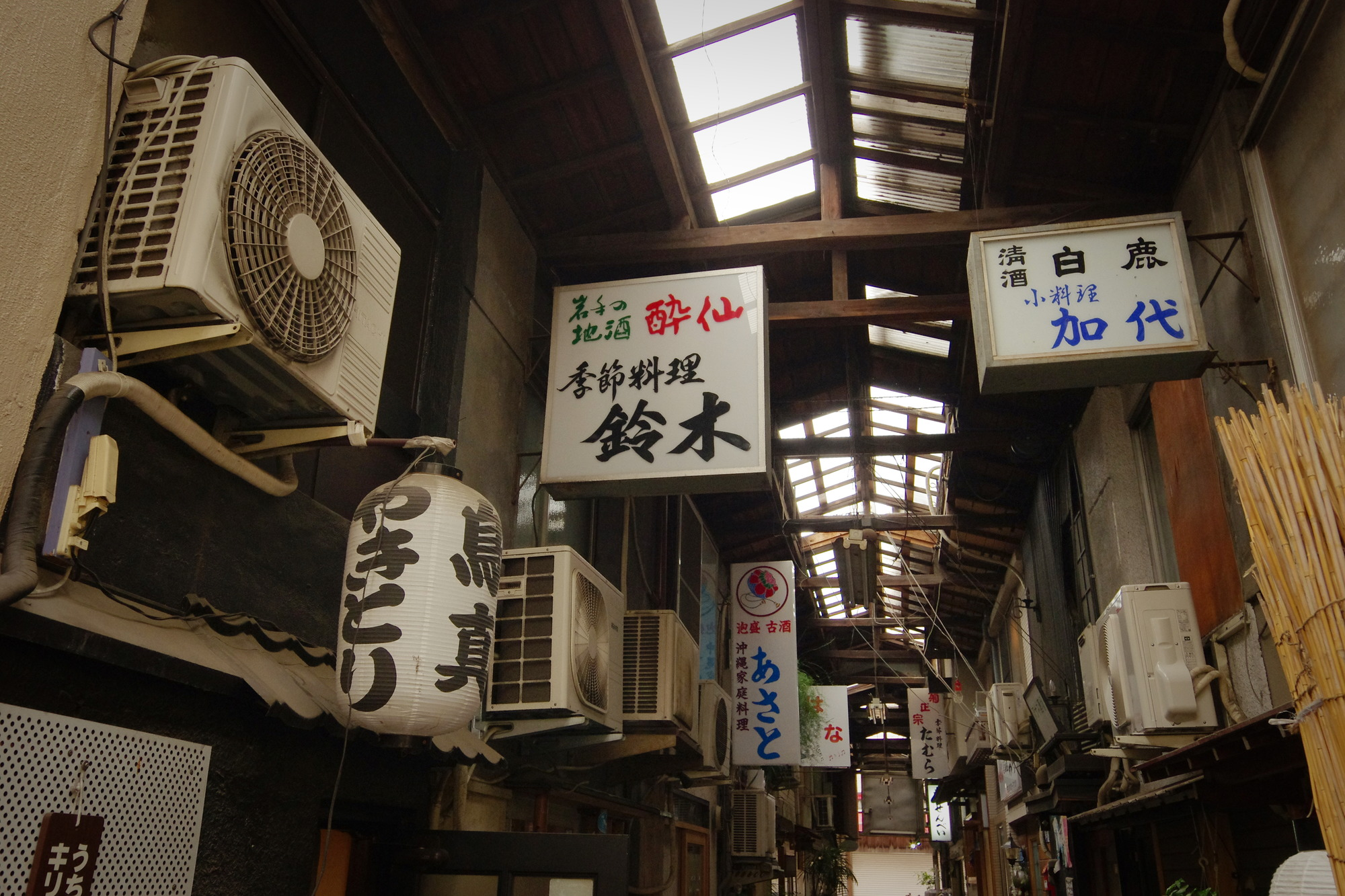 f:id:anachro-fukurou:20200630190539j:plain