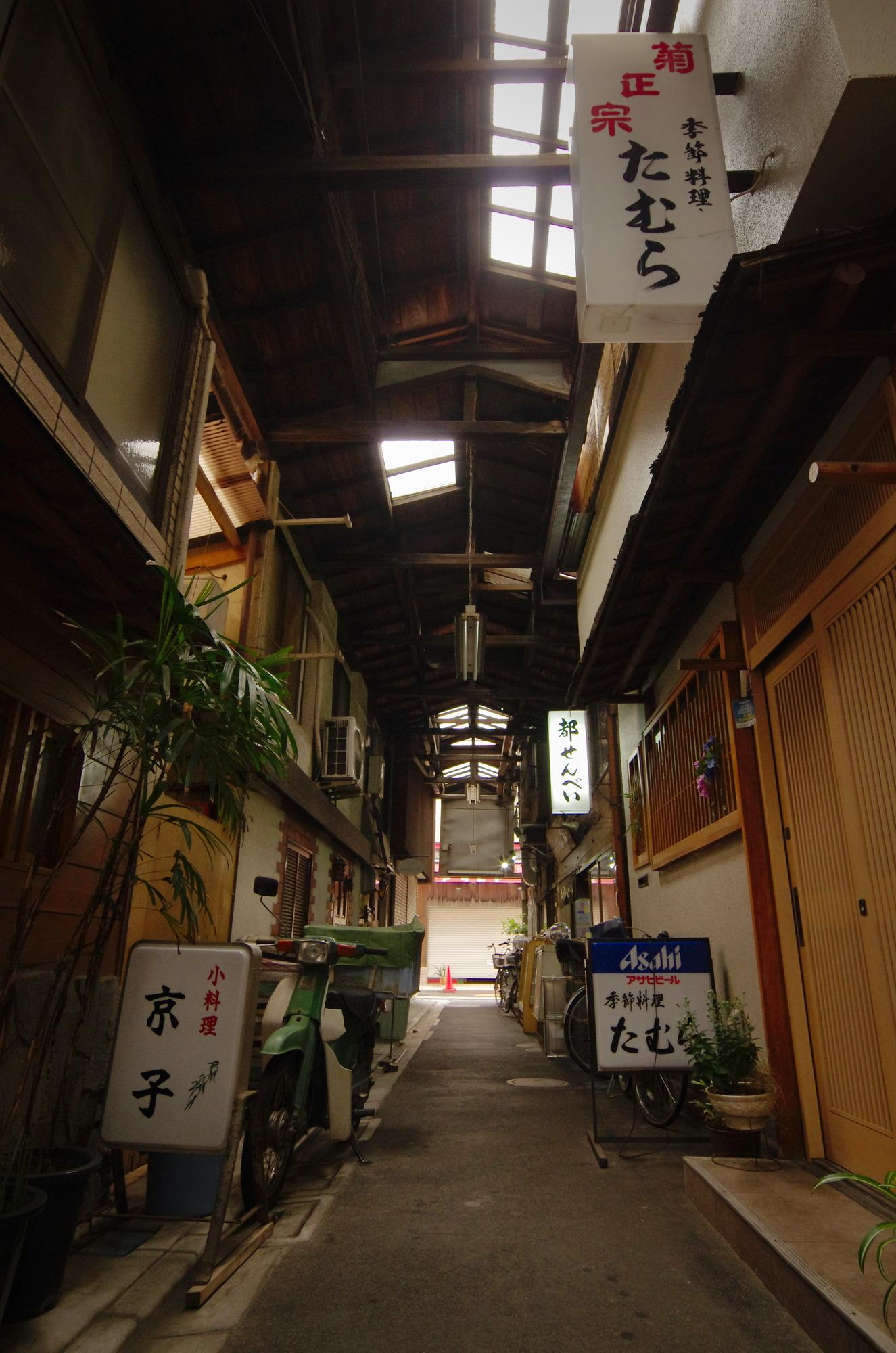 f:id:anachro-fukurou:20200630190558j:plain