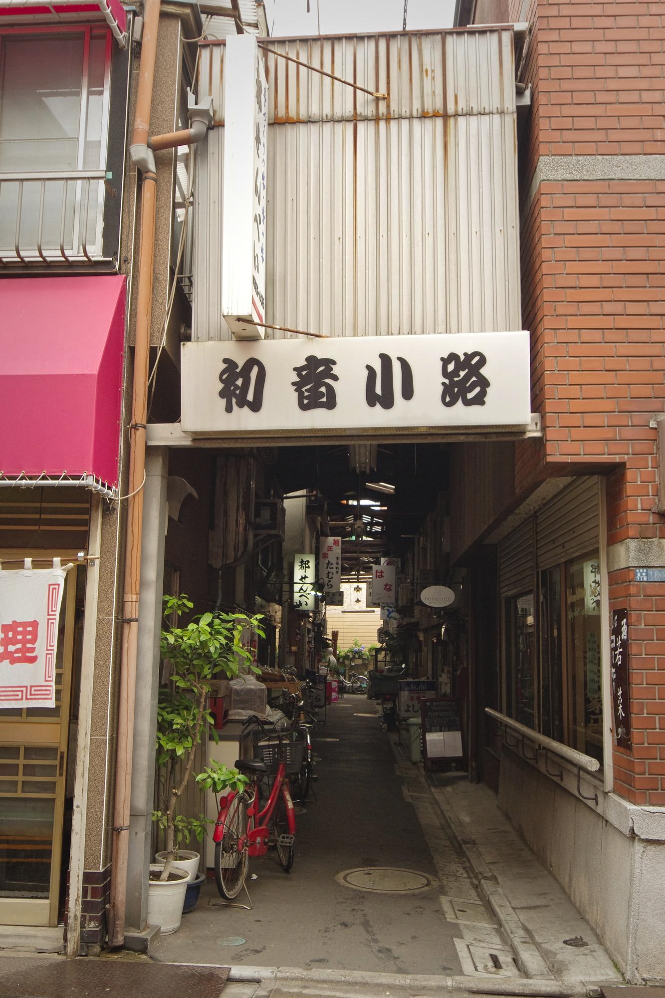 f:id:anachro-fukurou:20200630190632j:plain