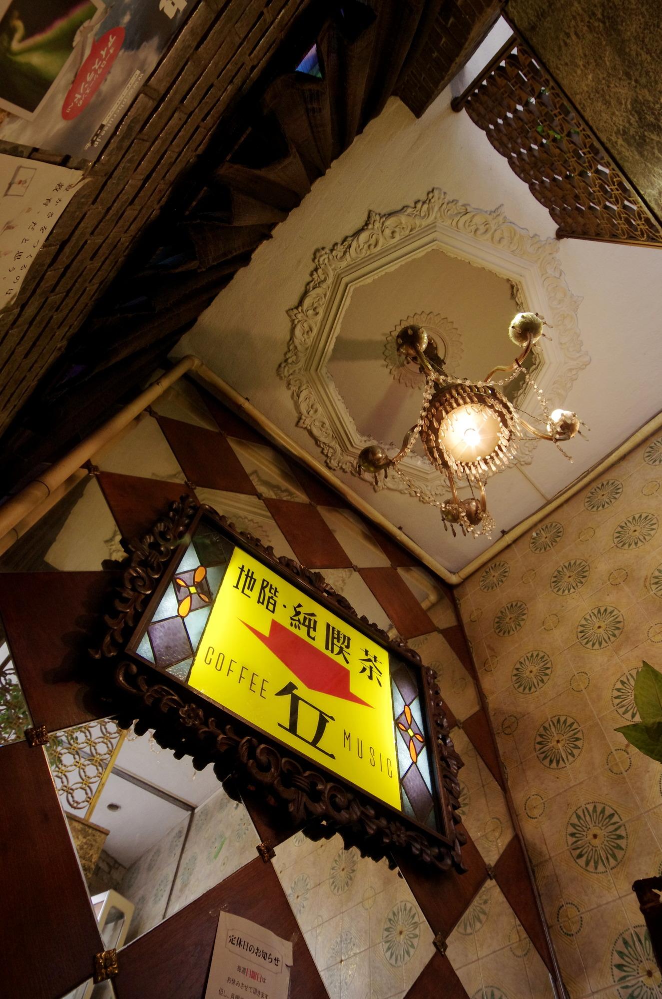 f:id:anachro-fukurou:20200630190719j:plain