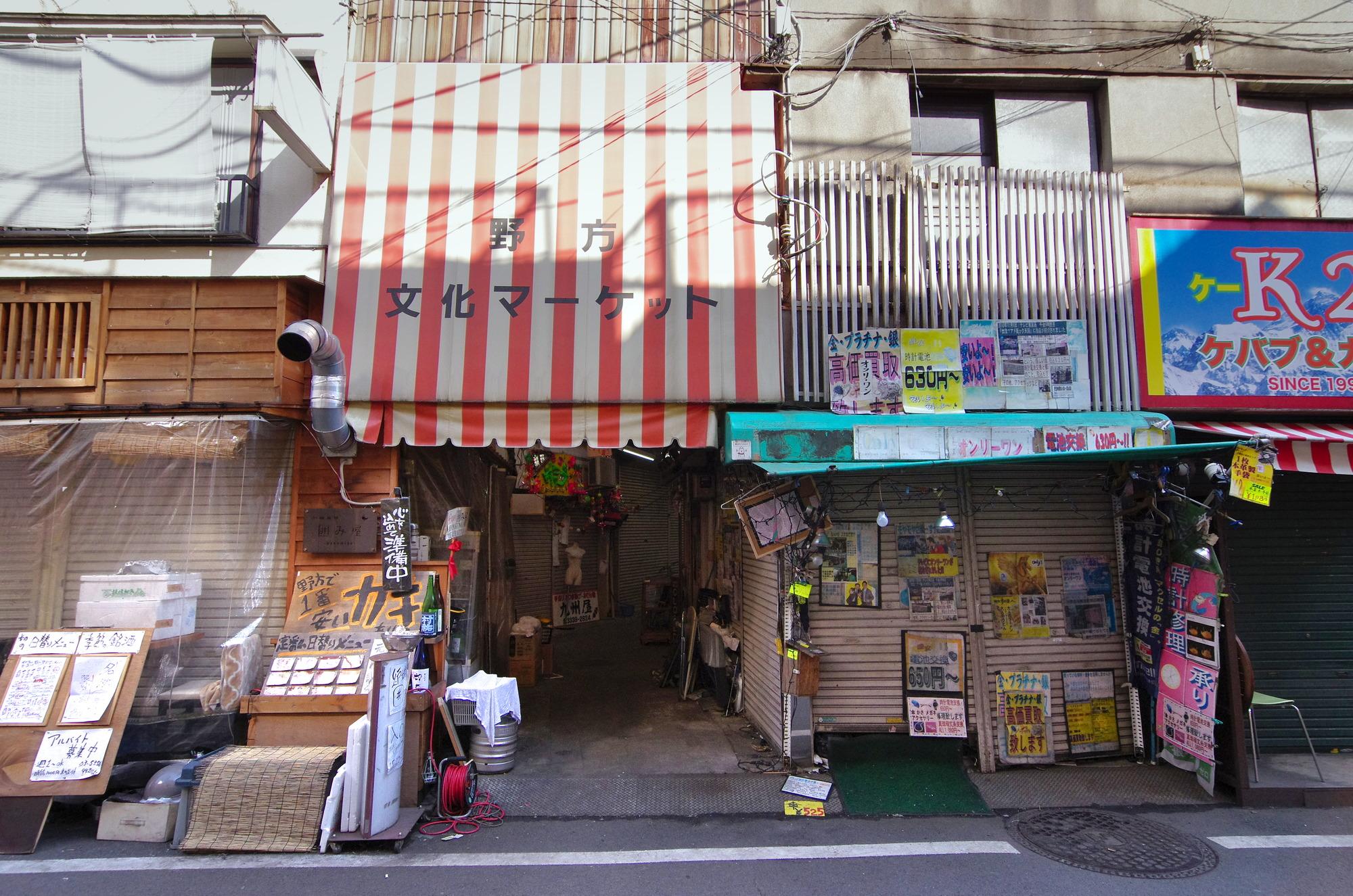 f:id:anachro-fukurou:20200705150246j:plain