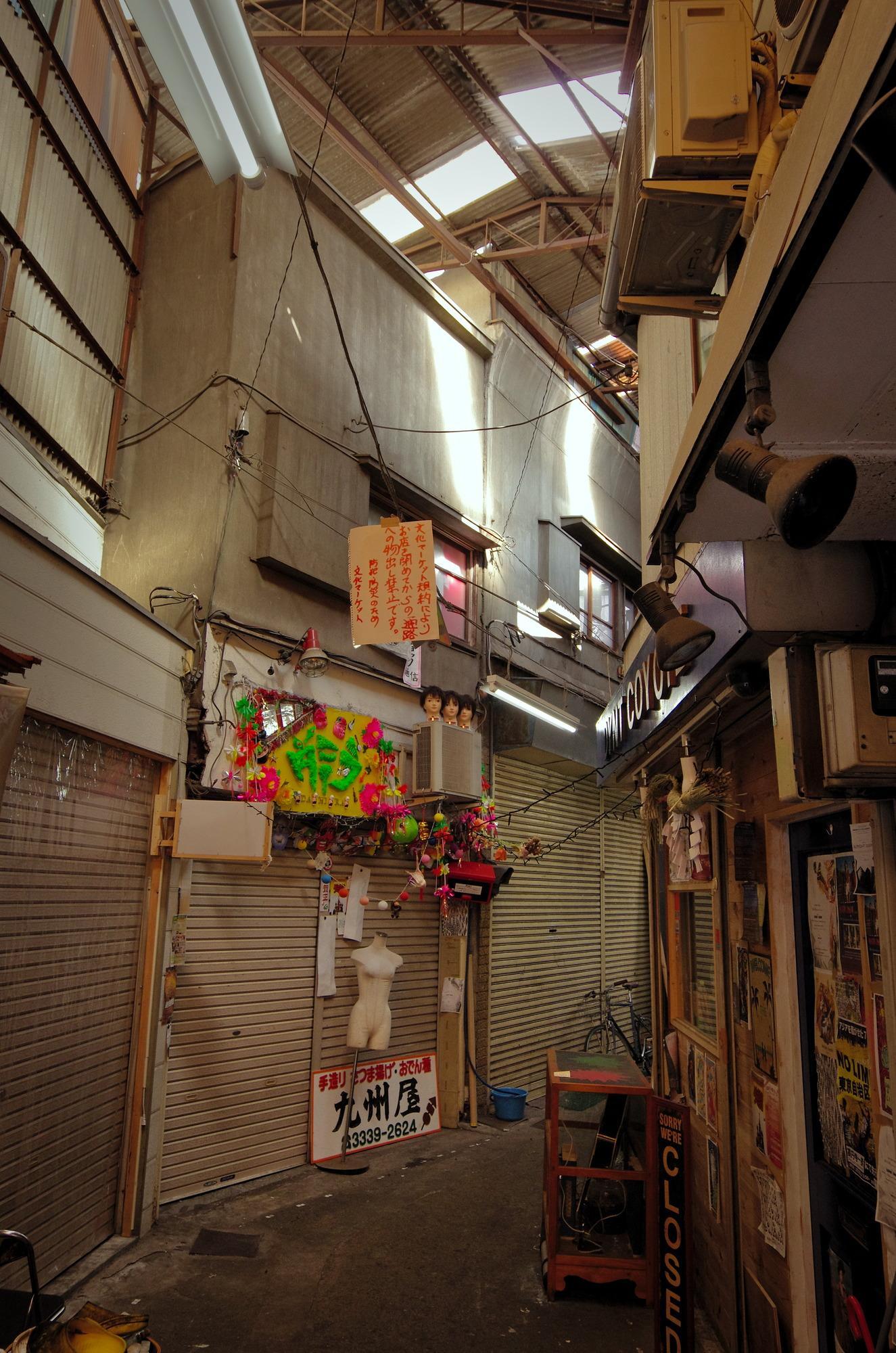 f:id:anachro-fukurou:20200705150252j:plain