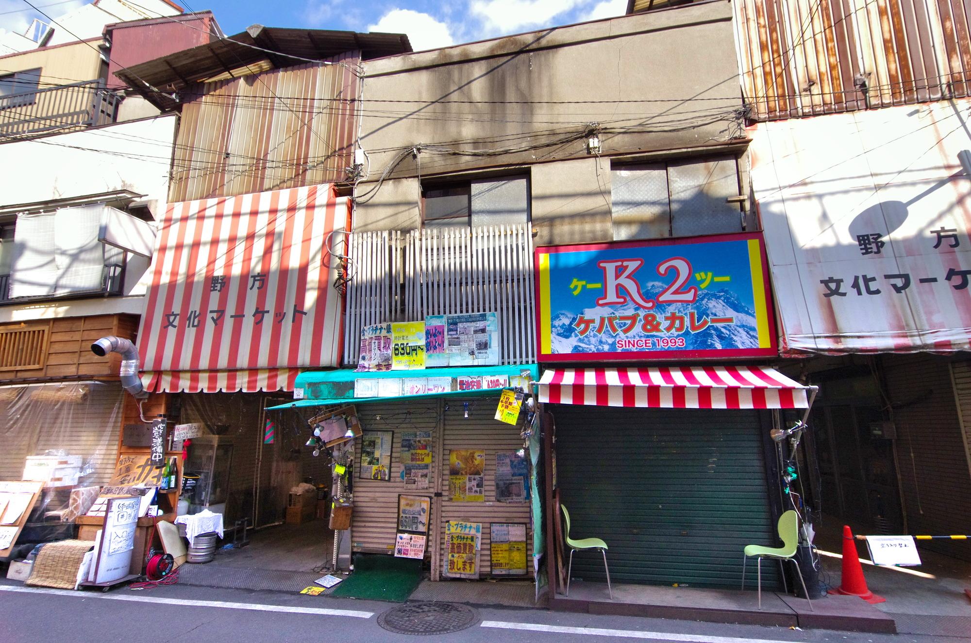 f:id:anachro-fukurou:20200705150339j:plain