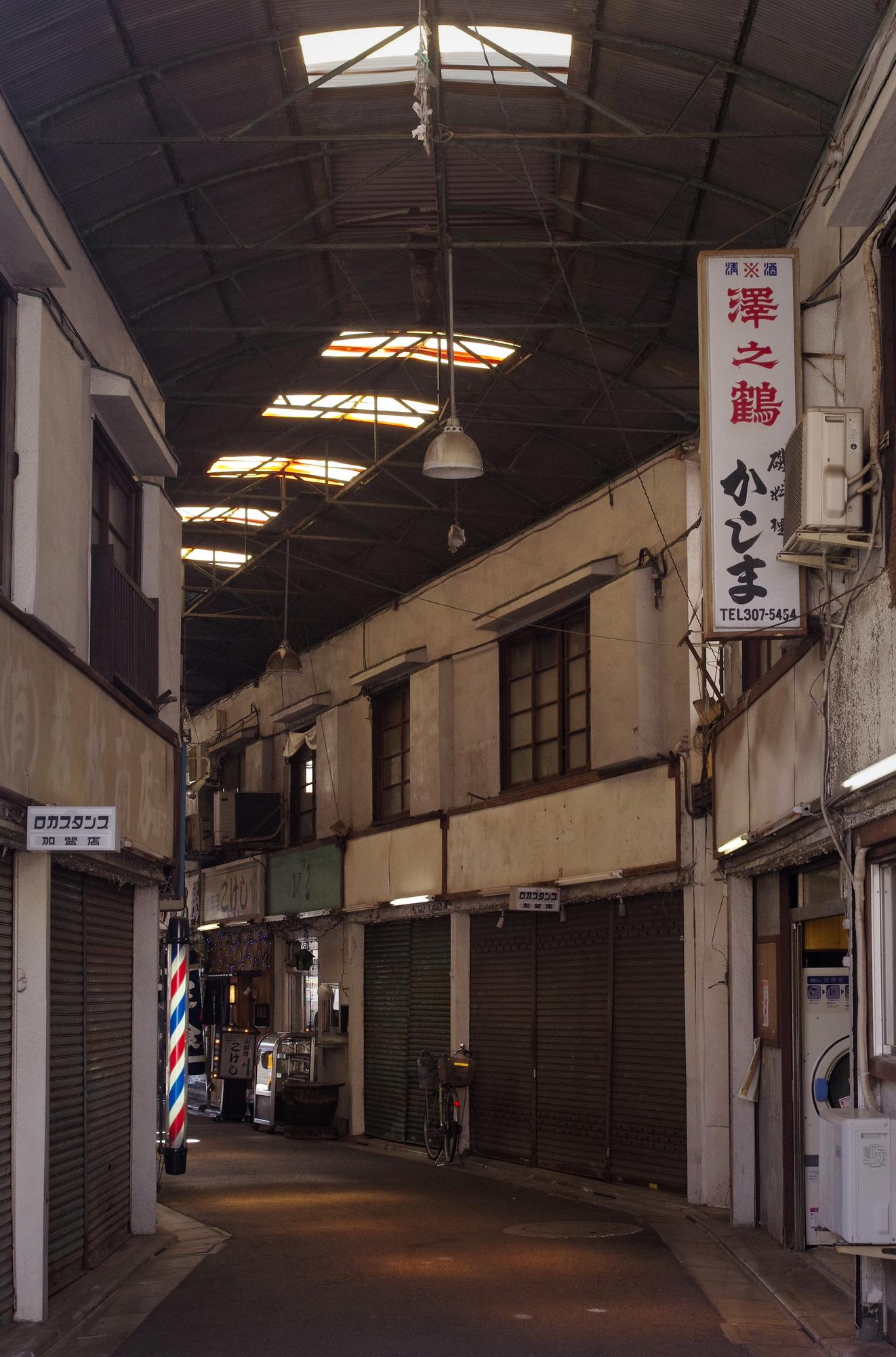 f:id:anachro-fukurou:20200705150759j:plain