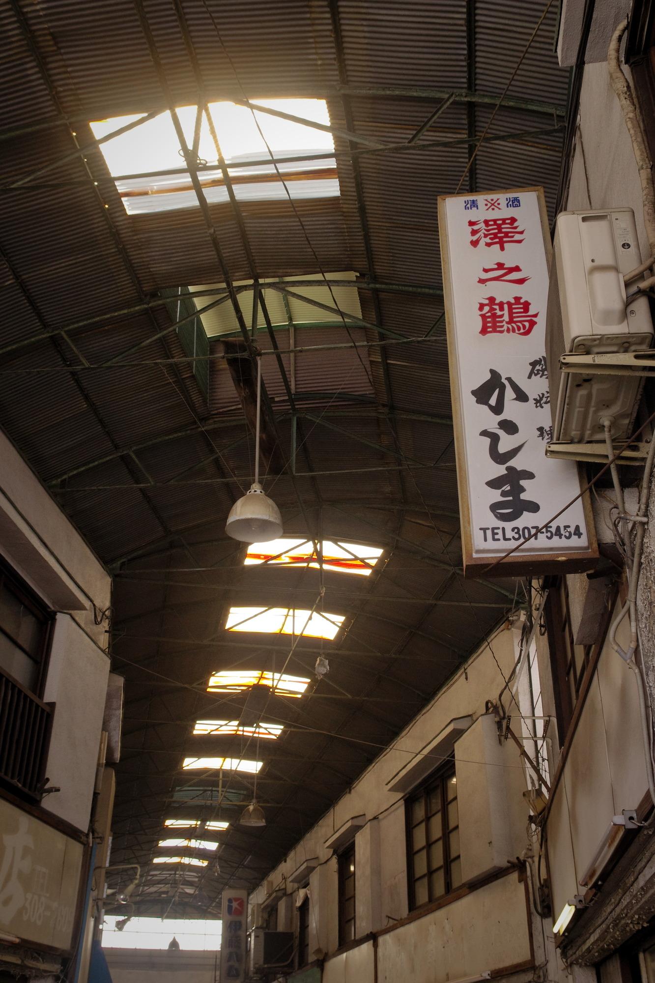 f:id:anachro-fukurou:20200705150804j:plain