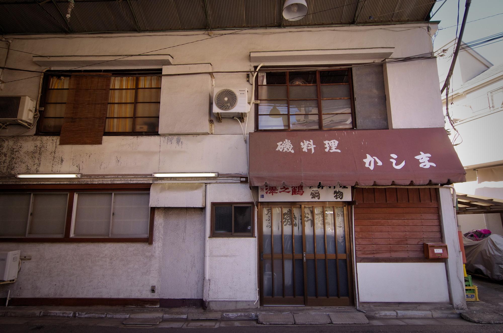 f:id:anachro-fukurou:20200705150900j:plain