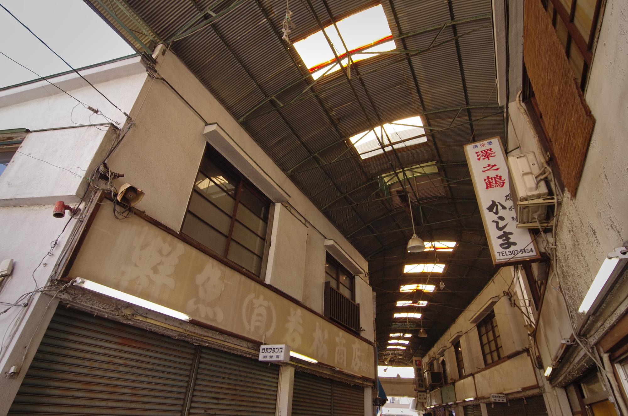 f:id:anachro-fukurou:20200705150906j:plain