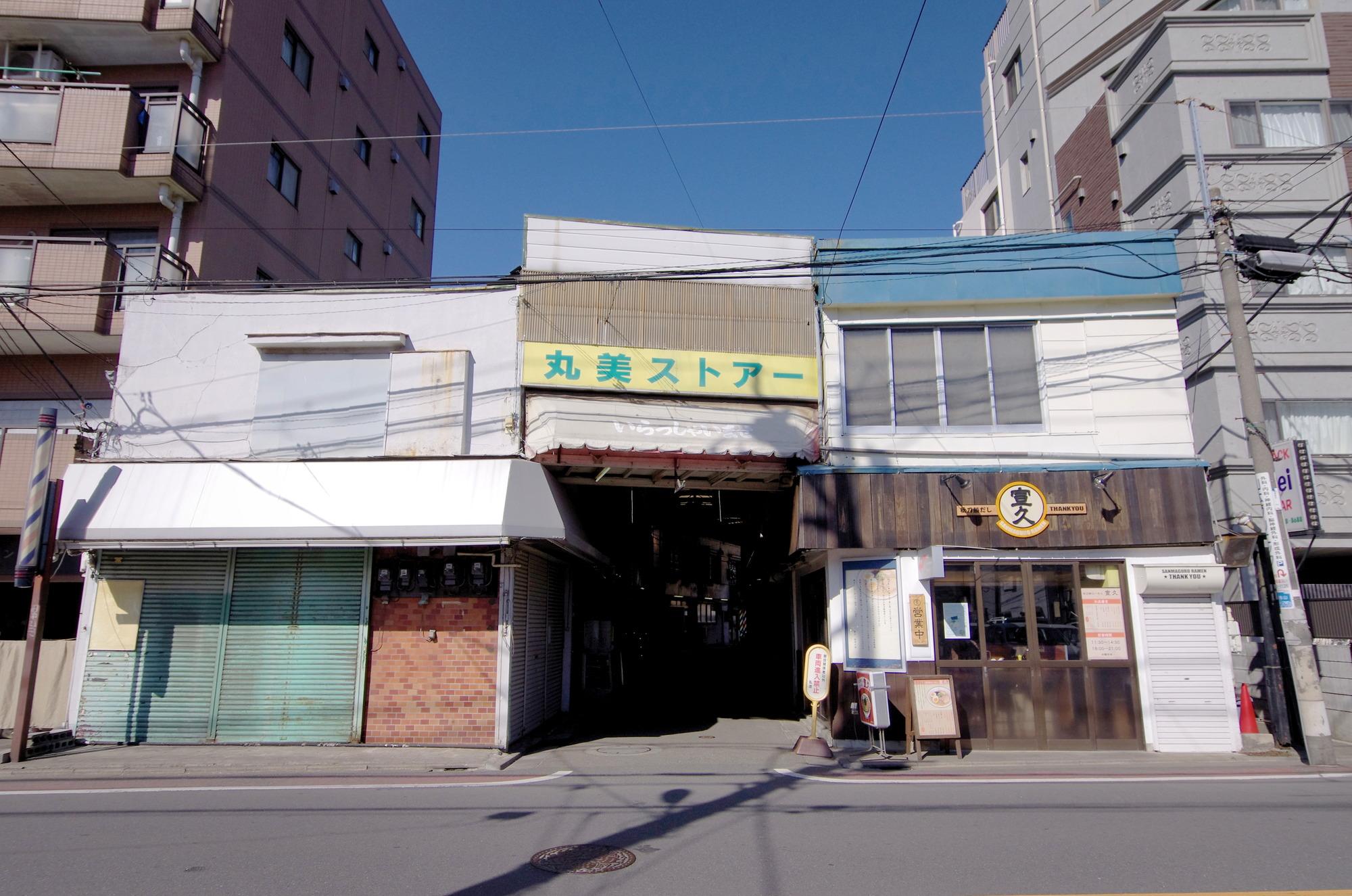 f:id:anachro-fukurou:20200705151032j:plain