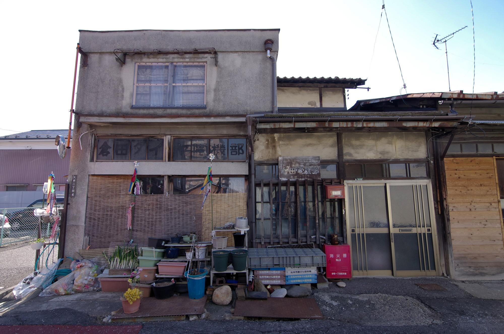 f:id:anachro-fukurou:20200725155037j:plain