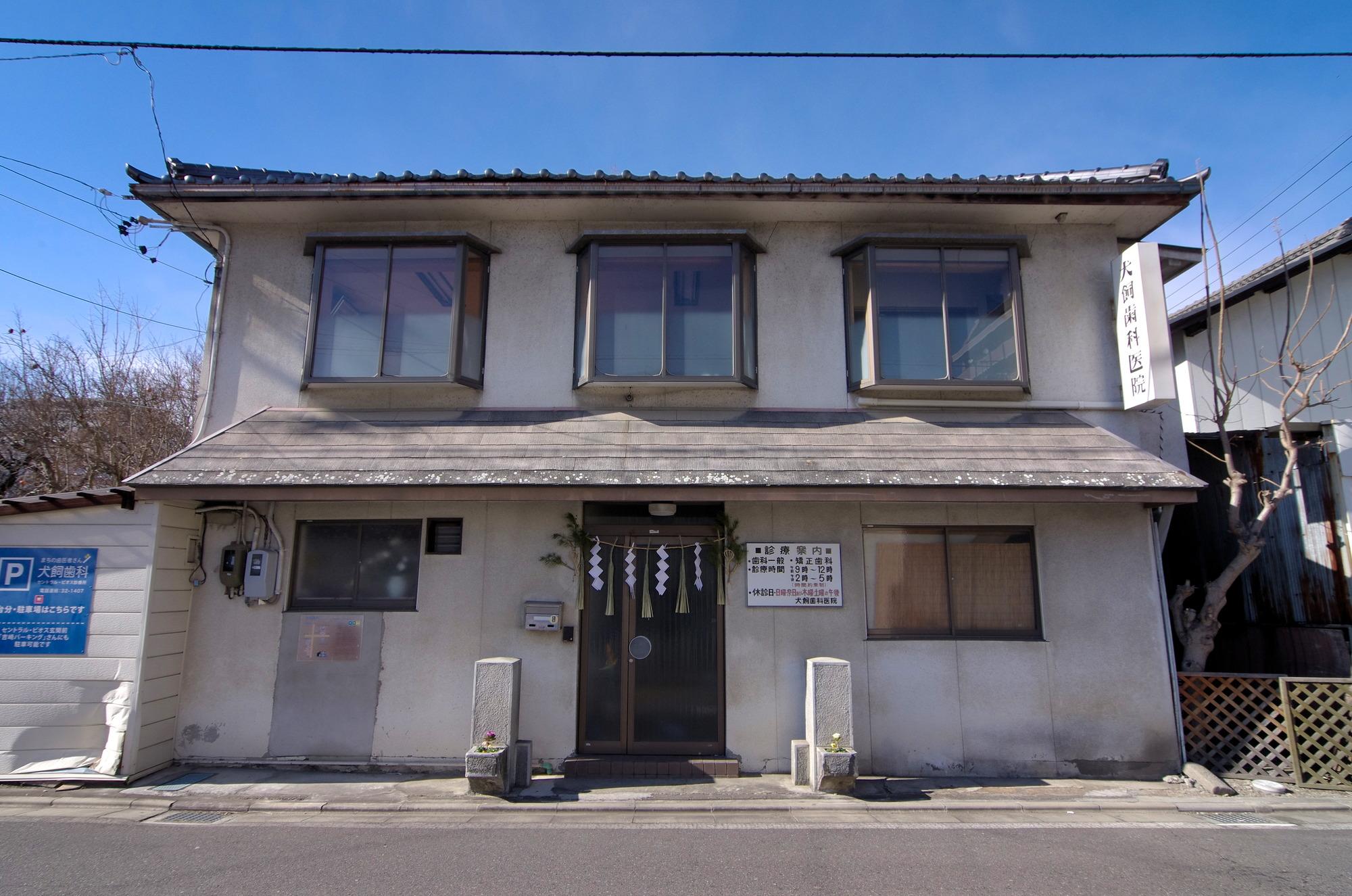 f:id:anachro-fukurou:20200725155056j:plain