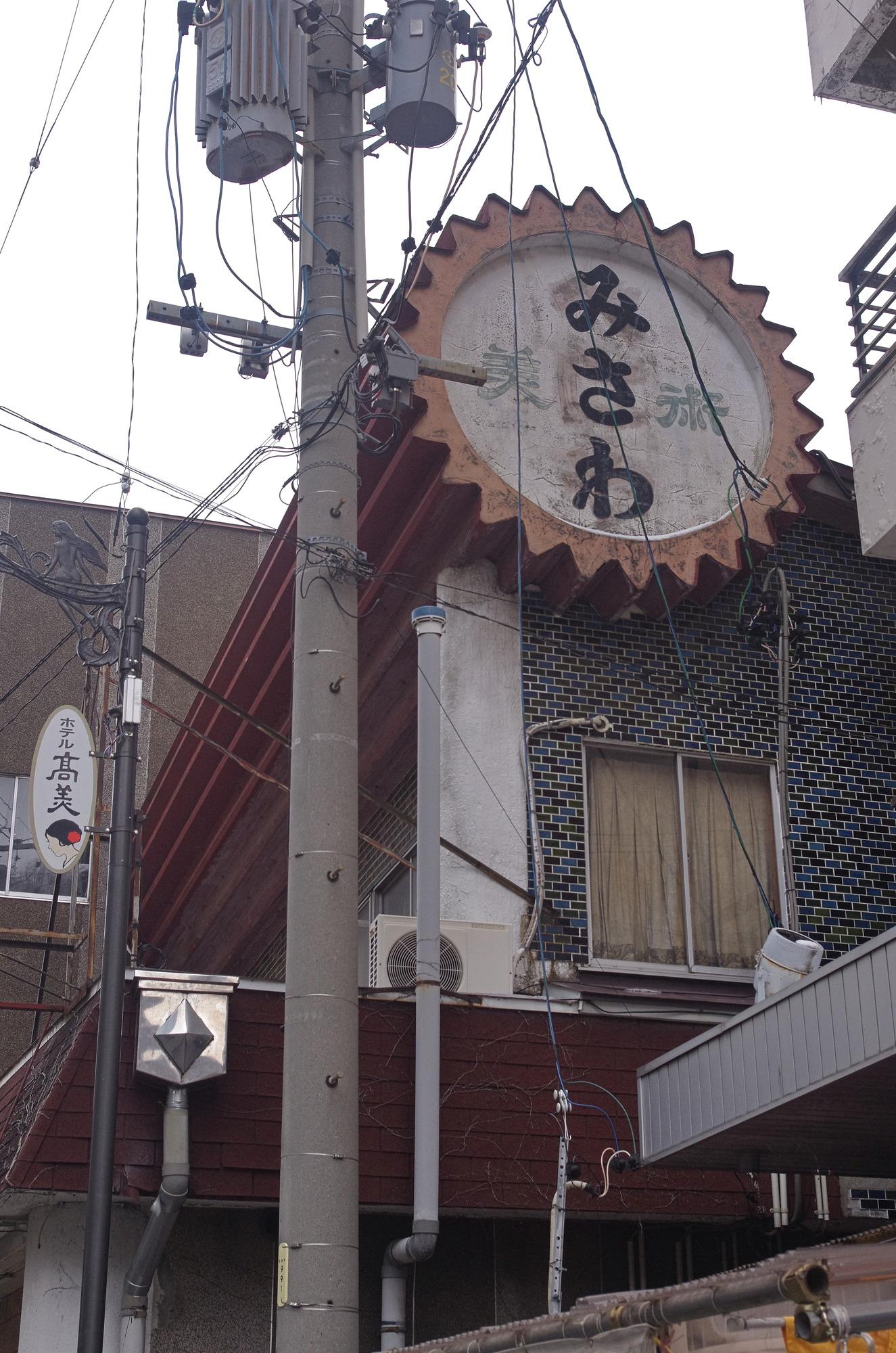 f:id:anachro-fukurou:20200726154743j:plain