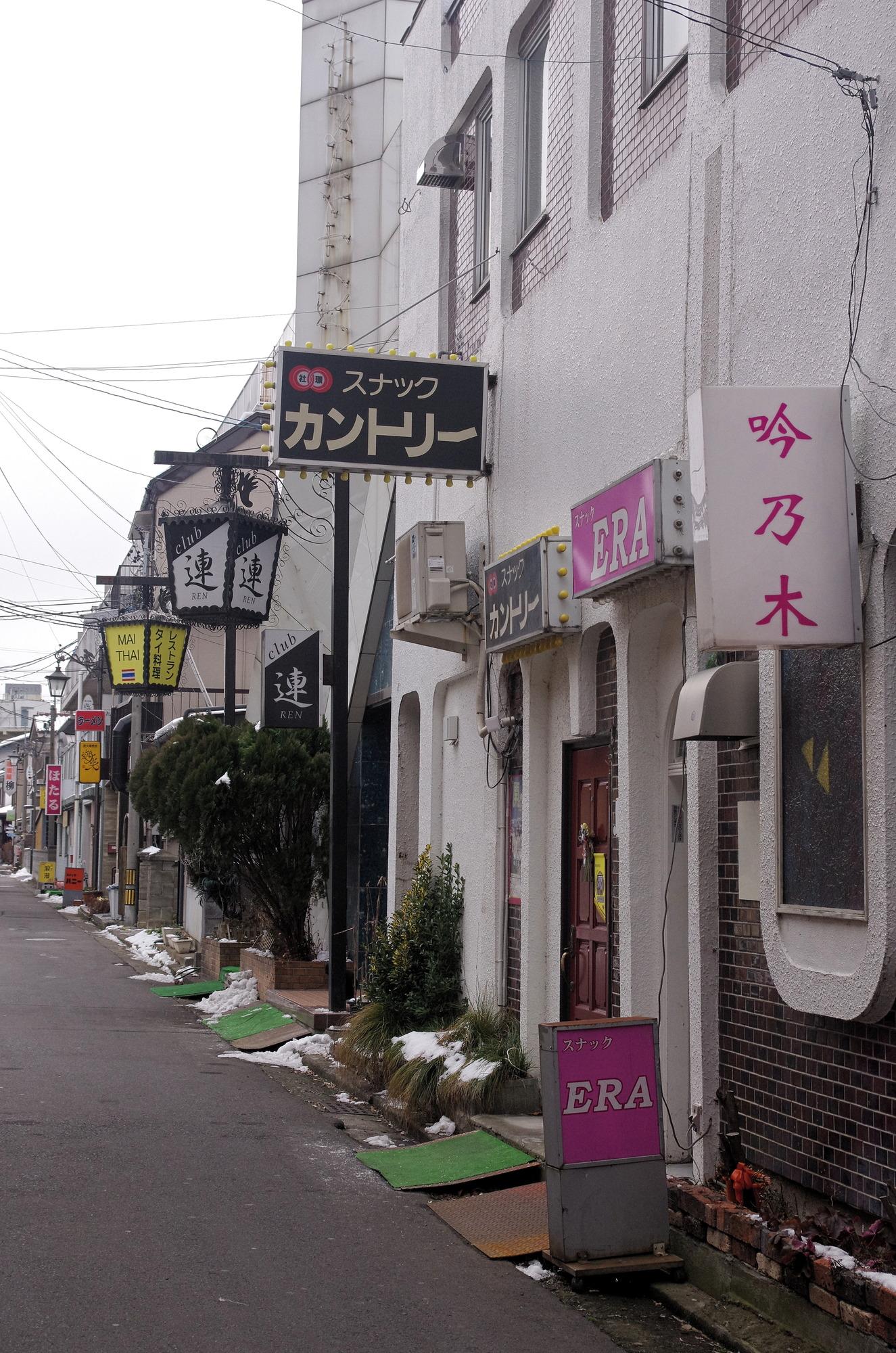 f:id:anachro-fukurou:20200726154751j:plain
