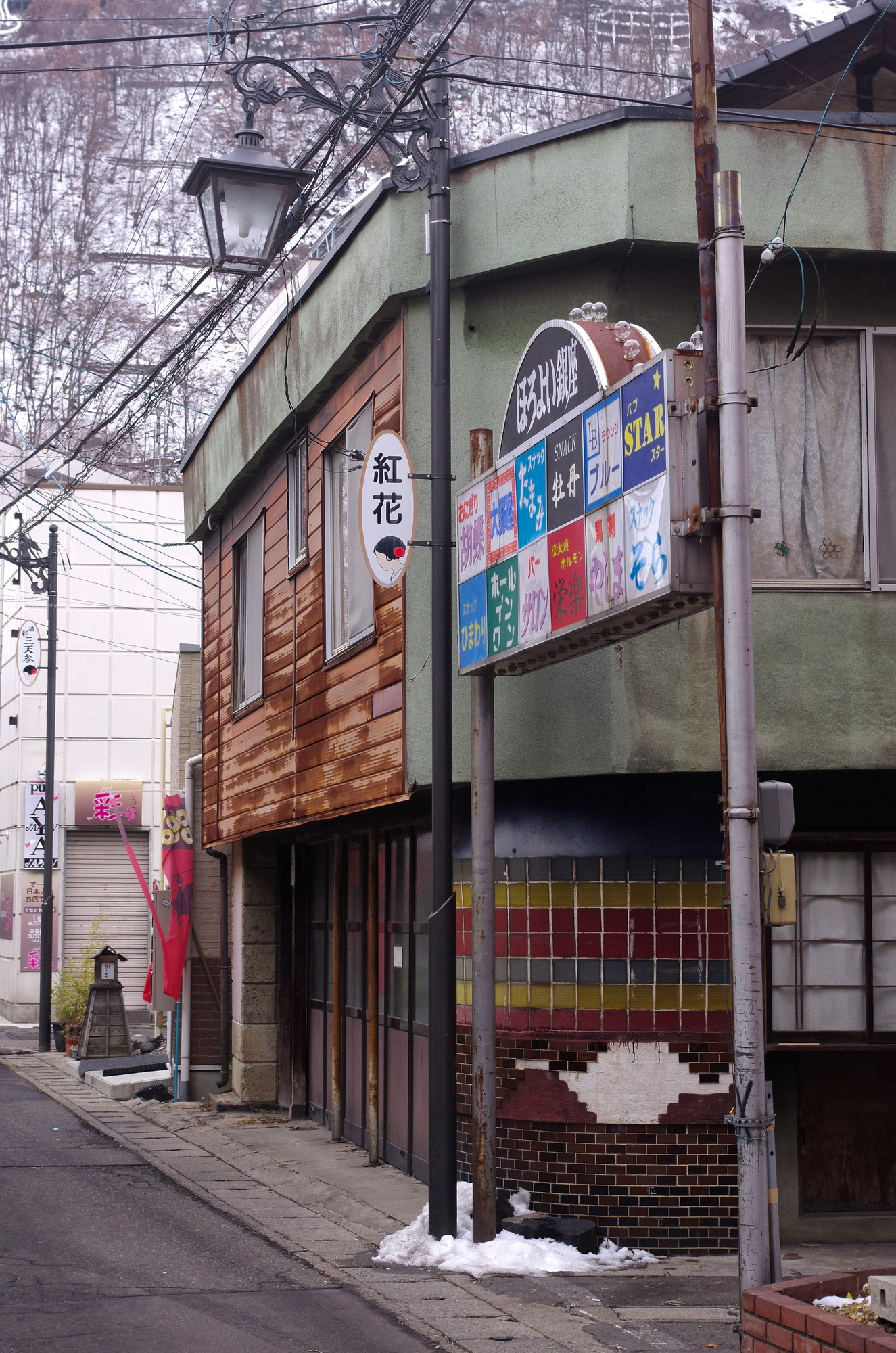 f:id:anachro-fukurou:20200726154832j:plain