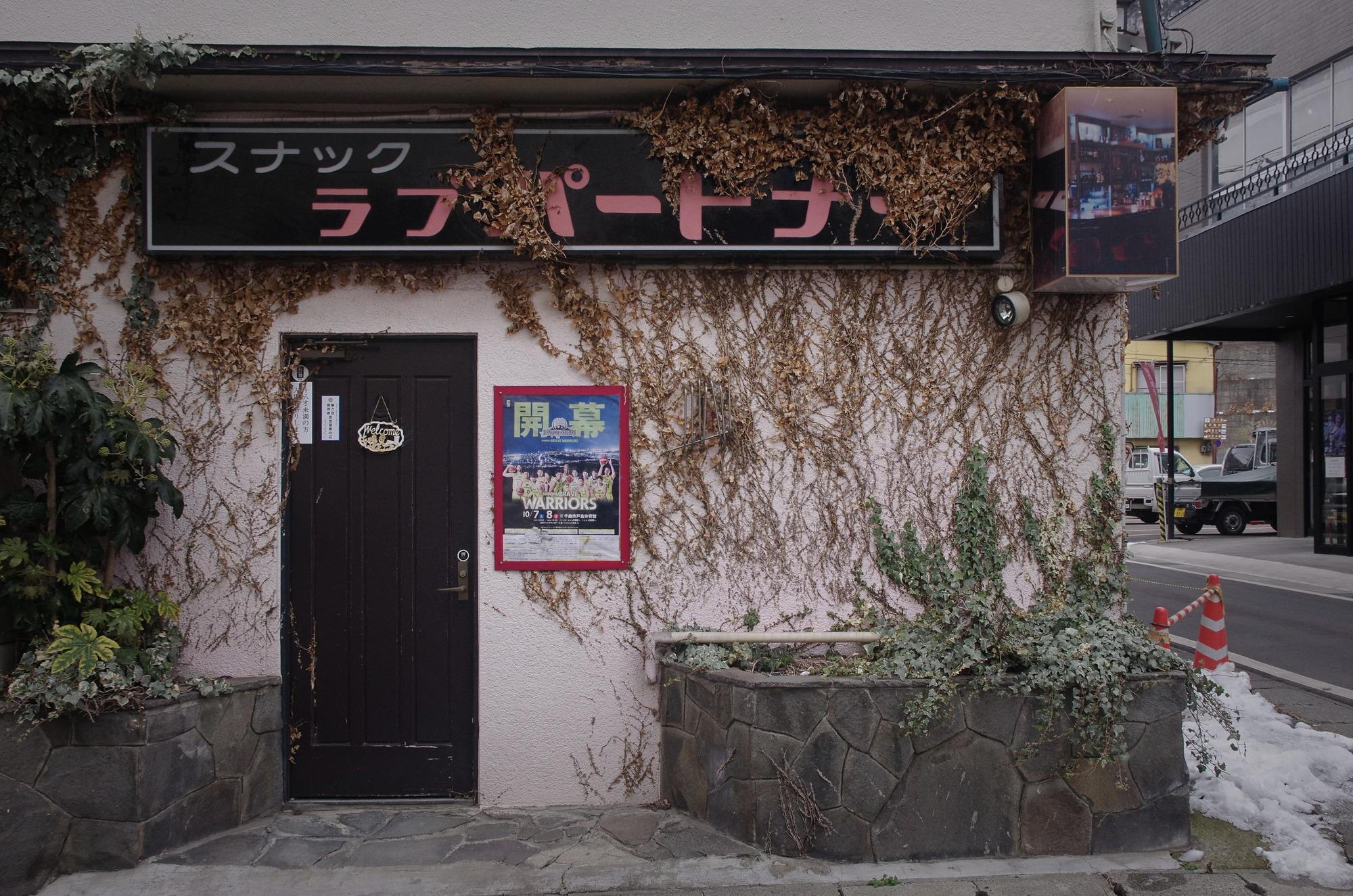 f:id:anachro-fukurou:20200726154945j:plain