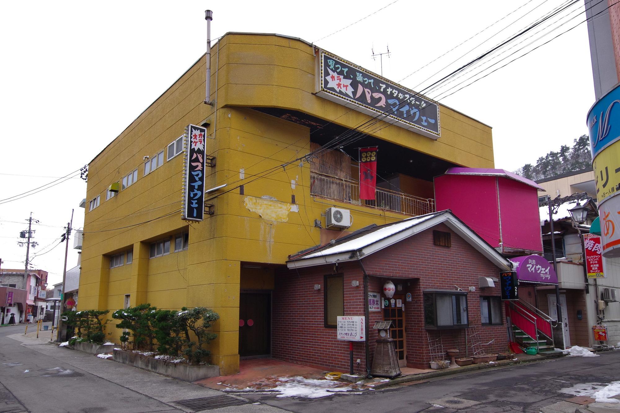 f:id:anachro-fukurou:20200726155049j:plain