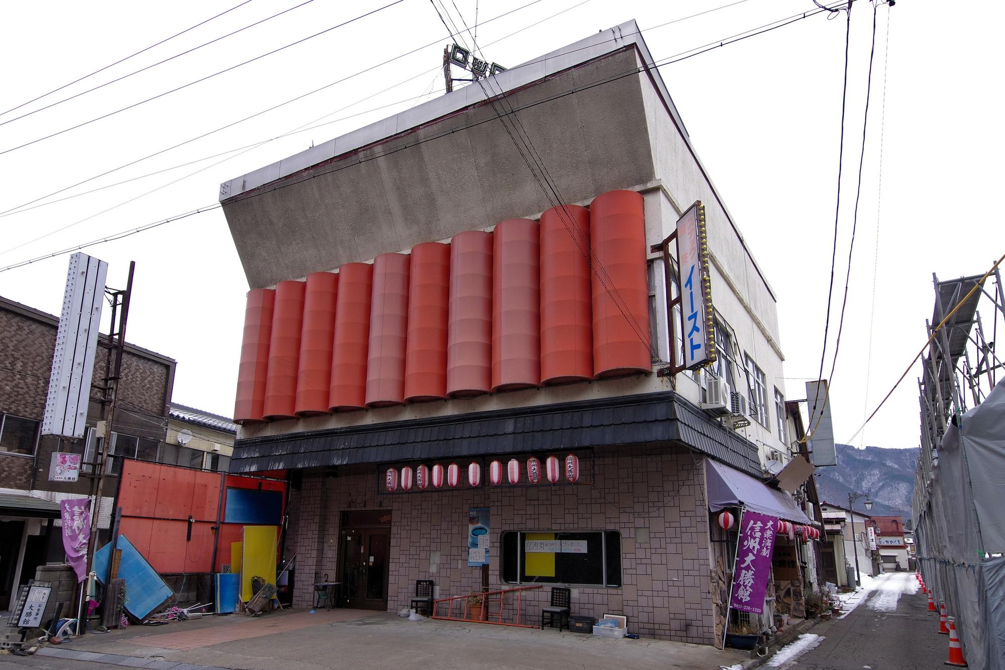 f:id:anachro-fukurou:20200726155108j:plain