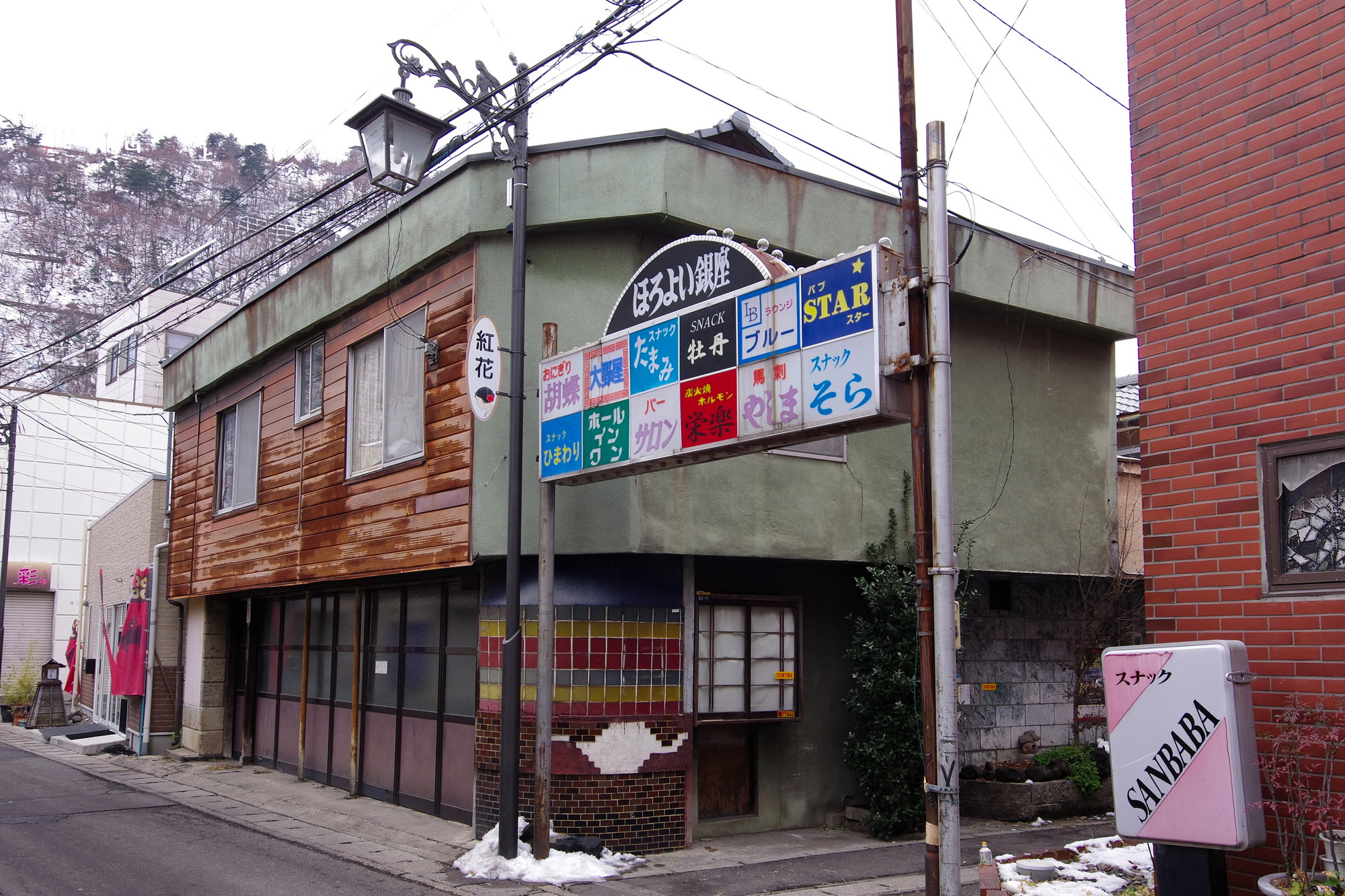 f:id:anachro-fukurou:20200726155115j:plain