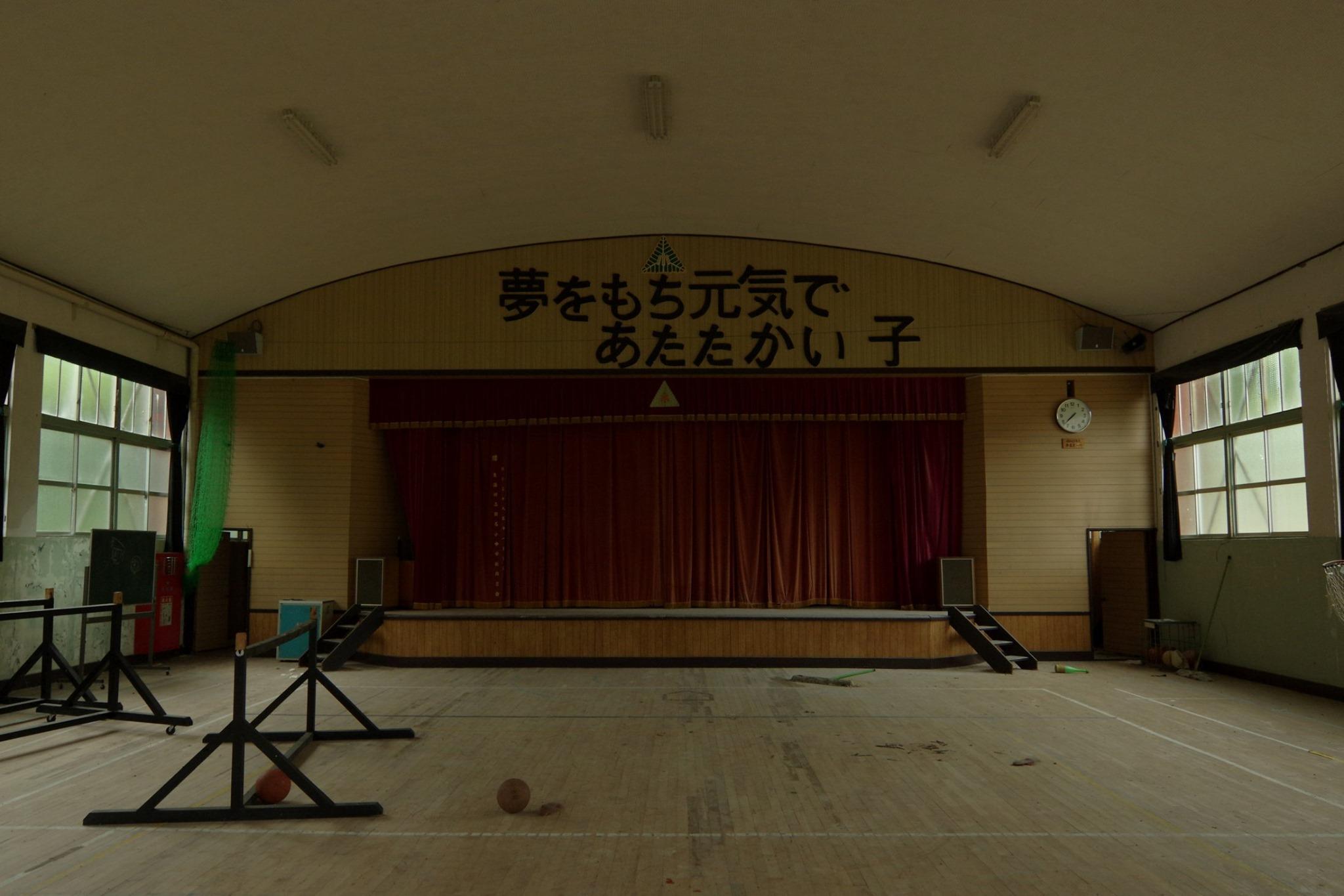 f:id:anachro-fukurou:20200805115825j:plain