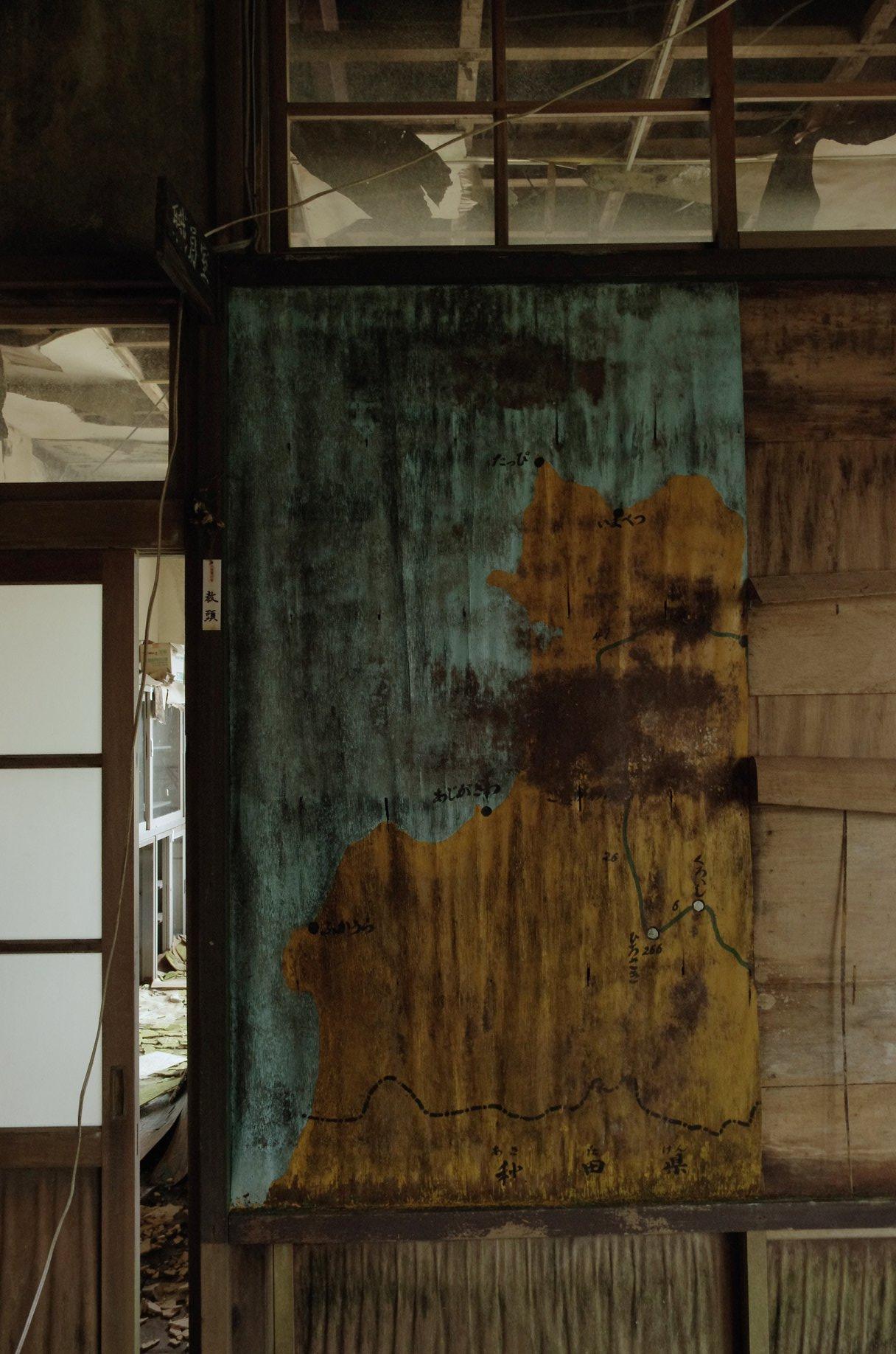 f:id:anachro-fukurou:20200805115925j:plain