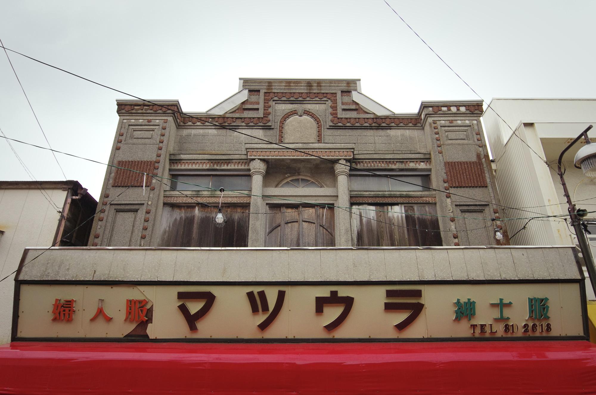 f:id:anachro-fukurou:20200814222505j:plain