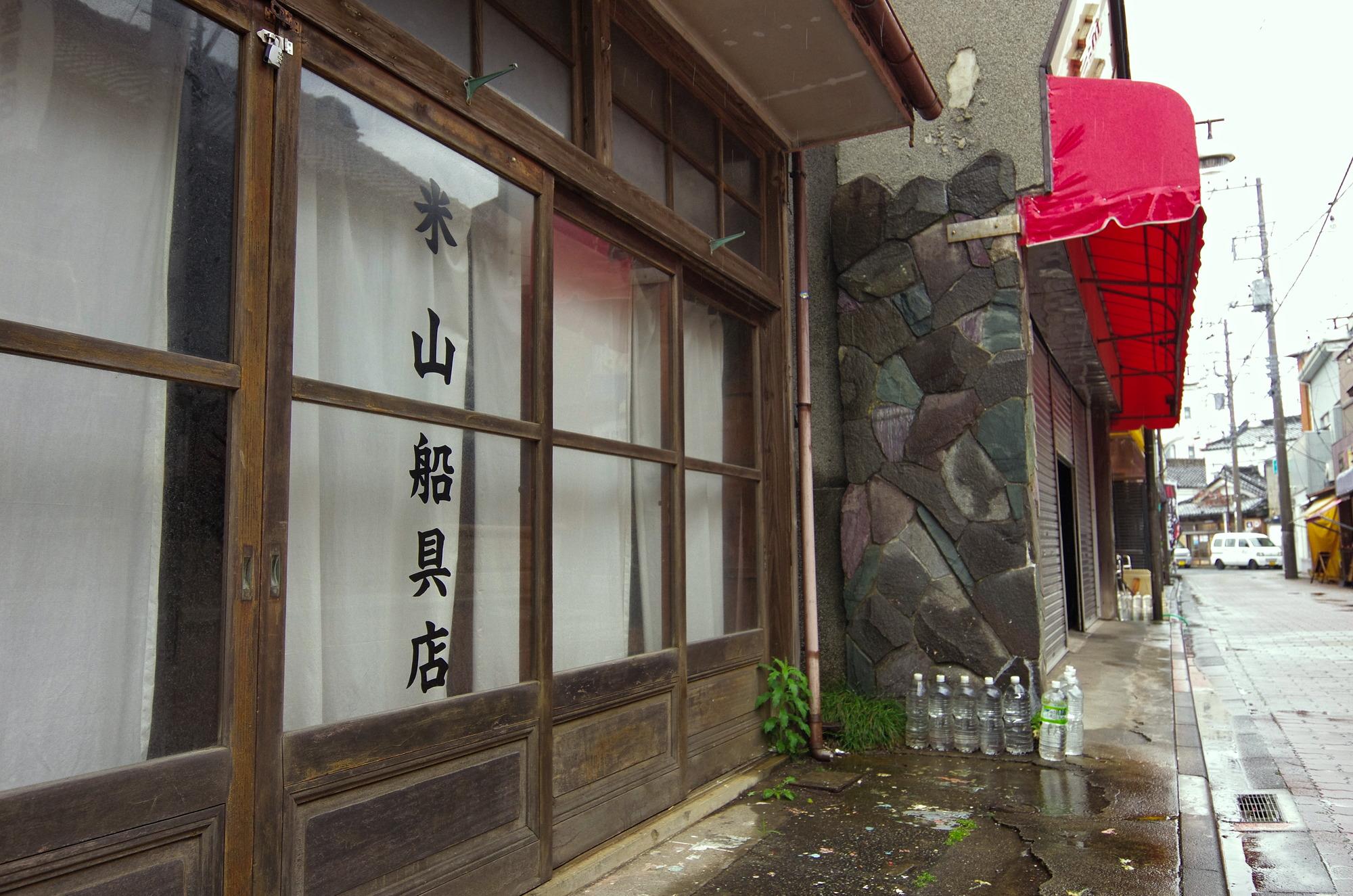 f:id:anachro-fukurou:20200814222519j:plain