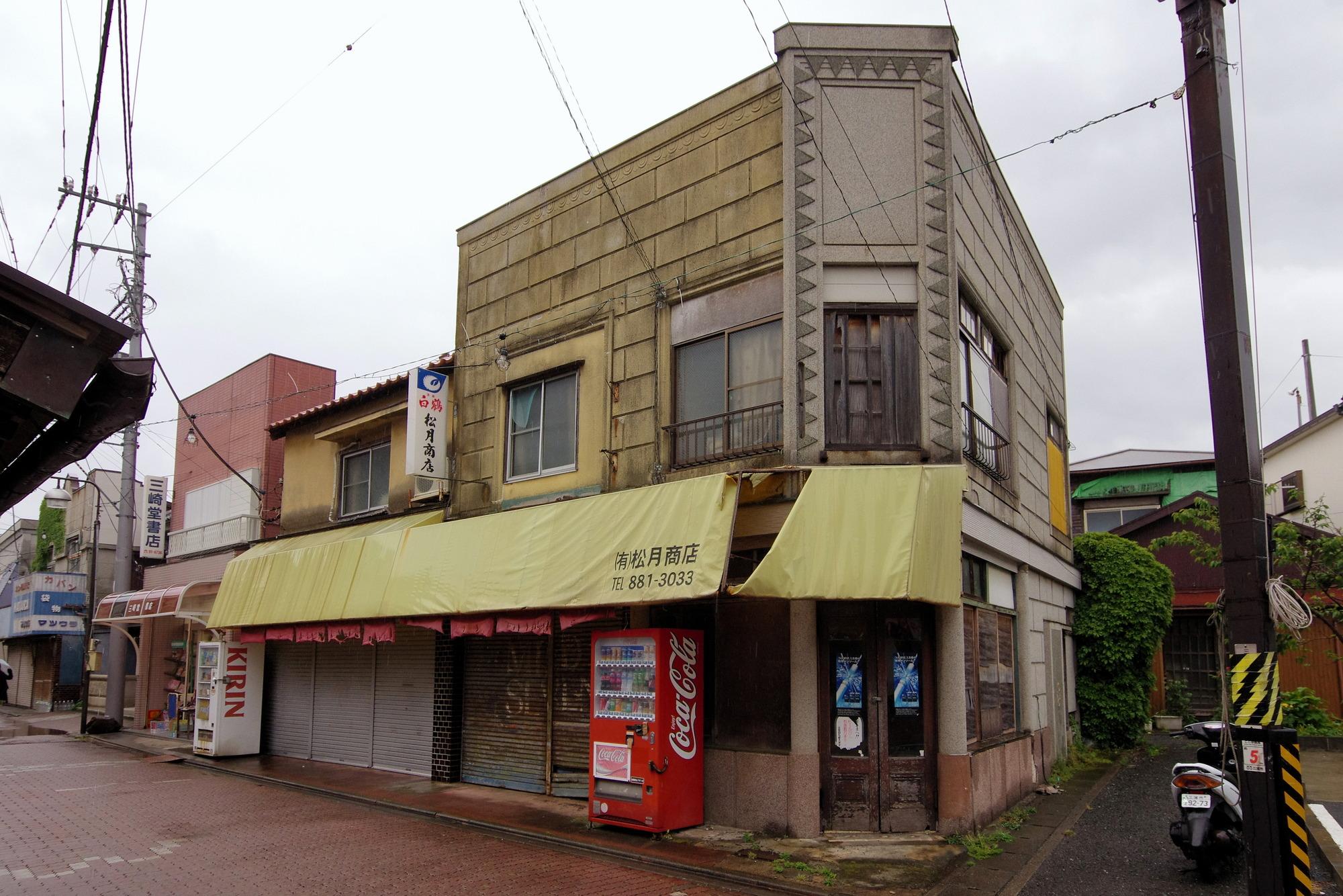 f:id:anachro-fukurou:20200814222526j:plain
