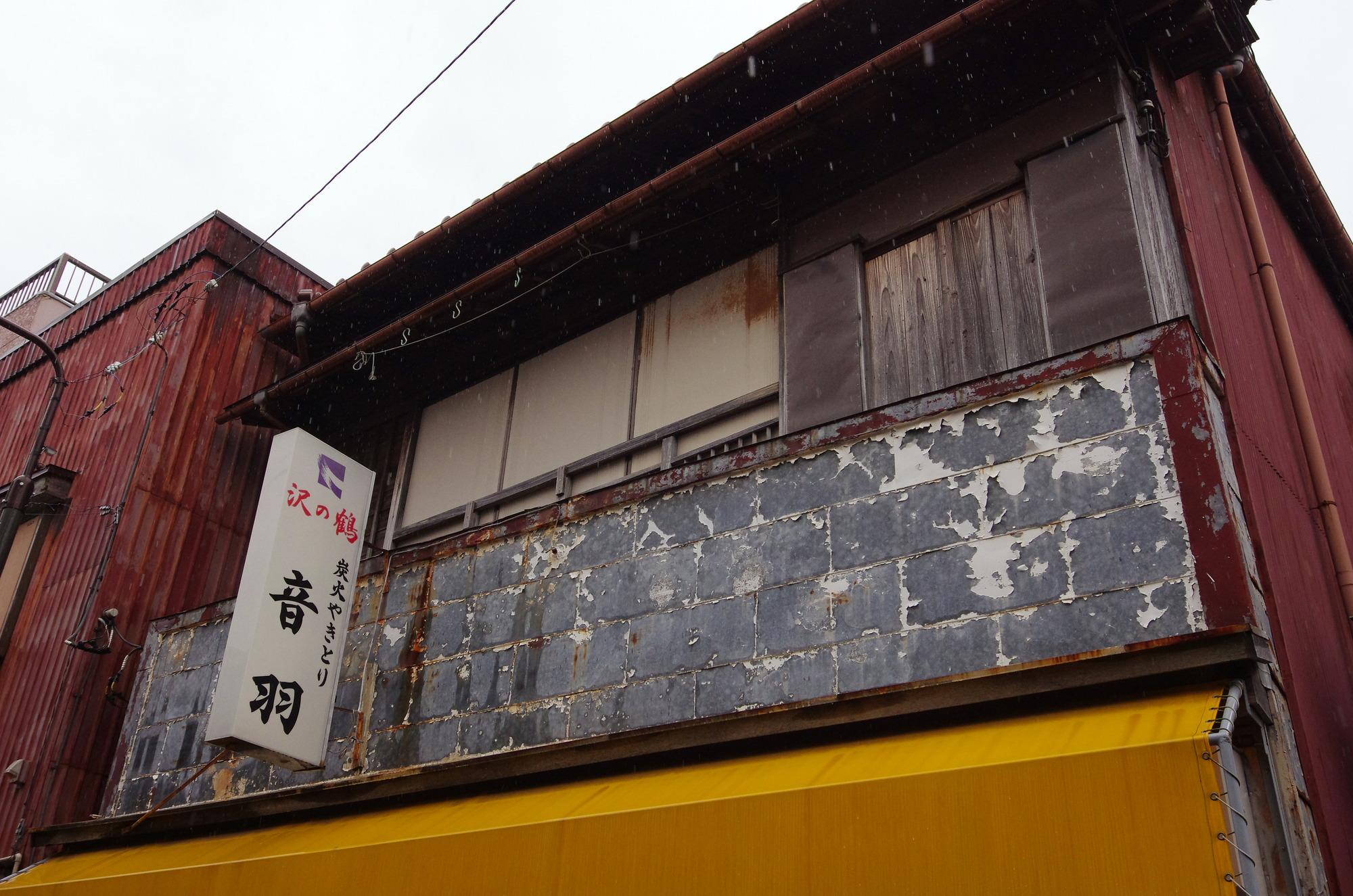 f:id:anachro-fukurou:20200814222602j:plain