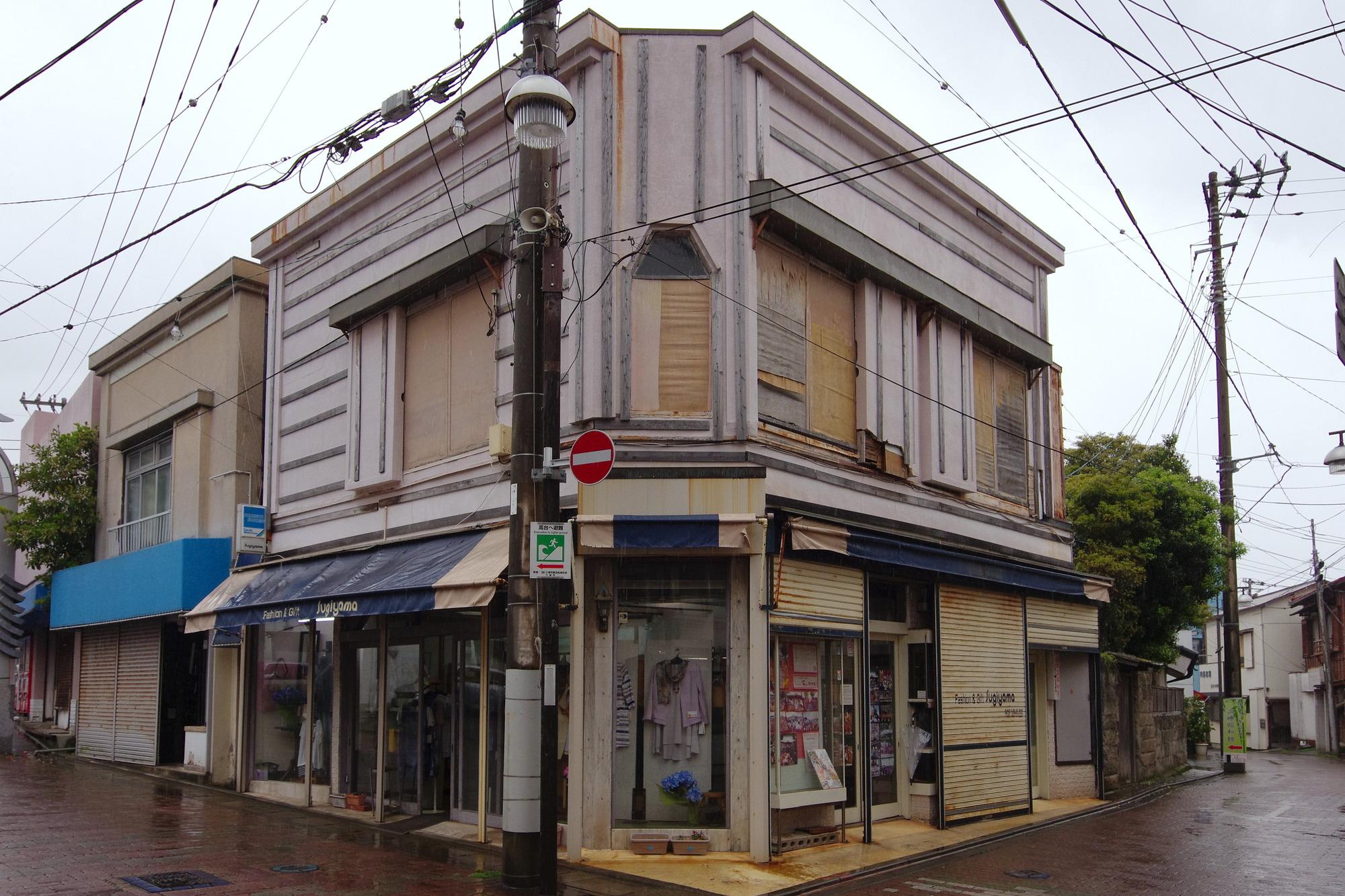 f:id:anachro-fukurou:20200814222625j:plain