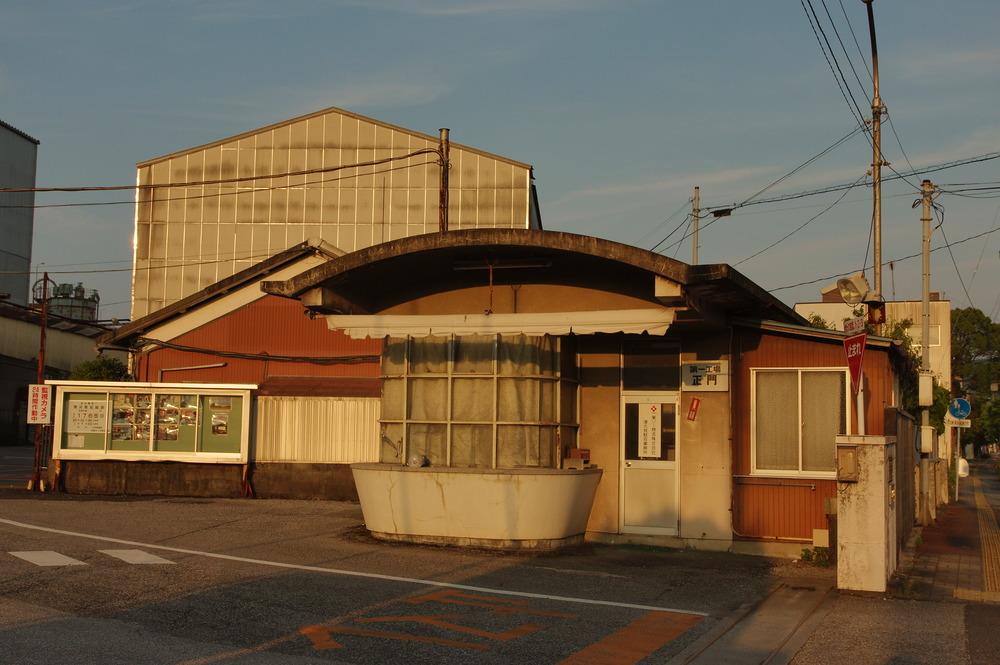 f:id:anachro-fukurou:20200829140121j:plain