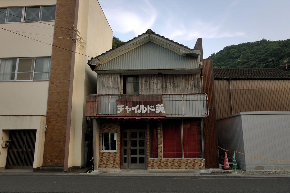 f:id:anachro-fukurou:20200829140252j:plain