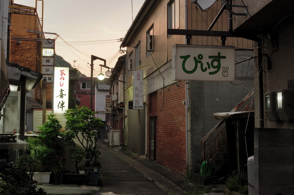 f:id:anachro-fukurou:20200829140404j:plain