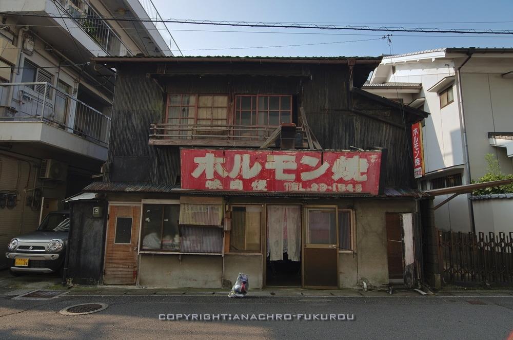 f:id:anachro-fukurou:20200922184808j:plain