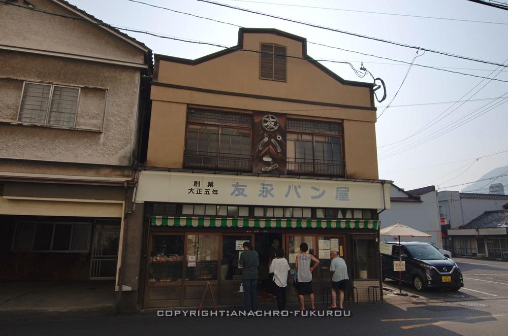 f:id:anachro-fukurou:20200922184822j:plain