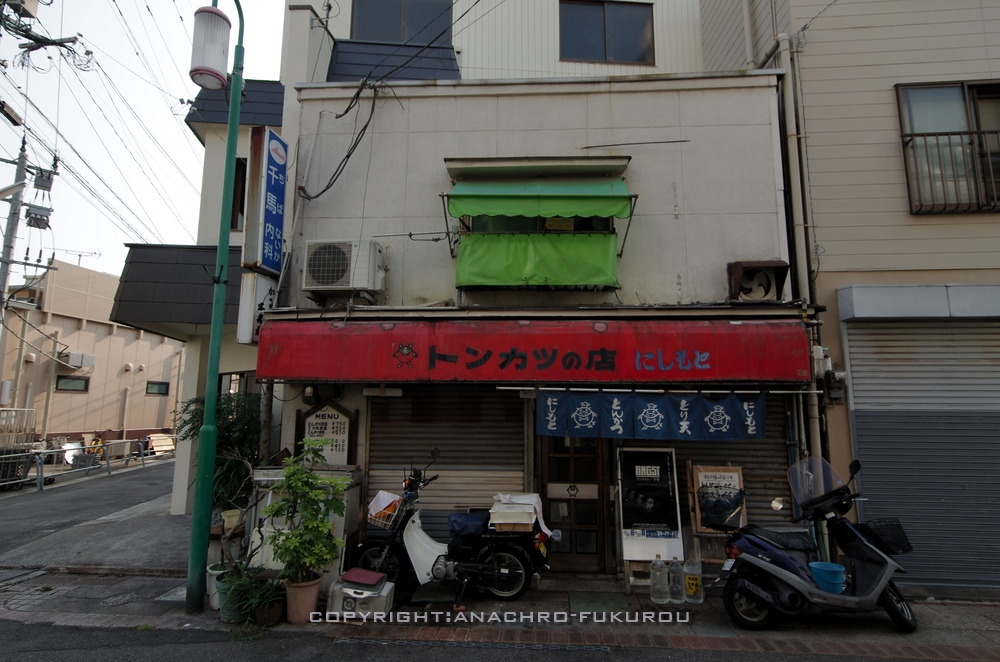 f:id:anachro-fukurou:20200922184832j:plain