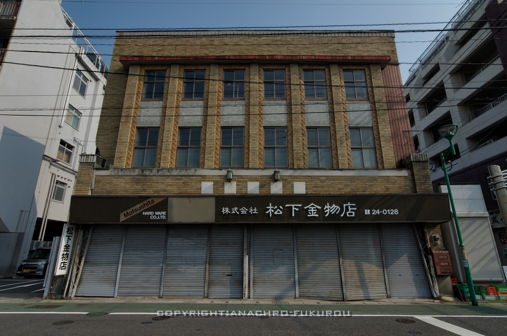 f:id:anachro-fukurou:20200922184847j:plain