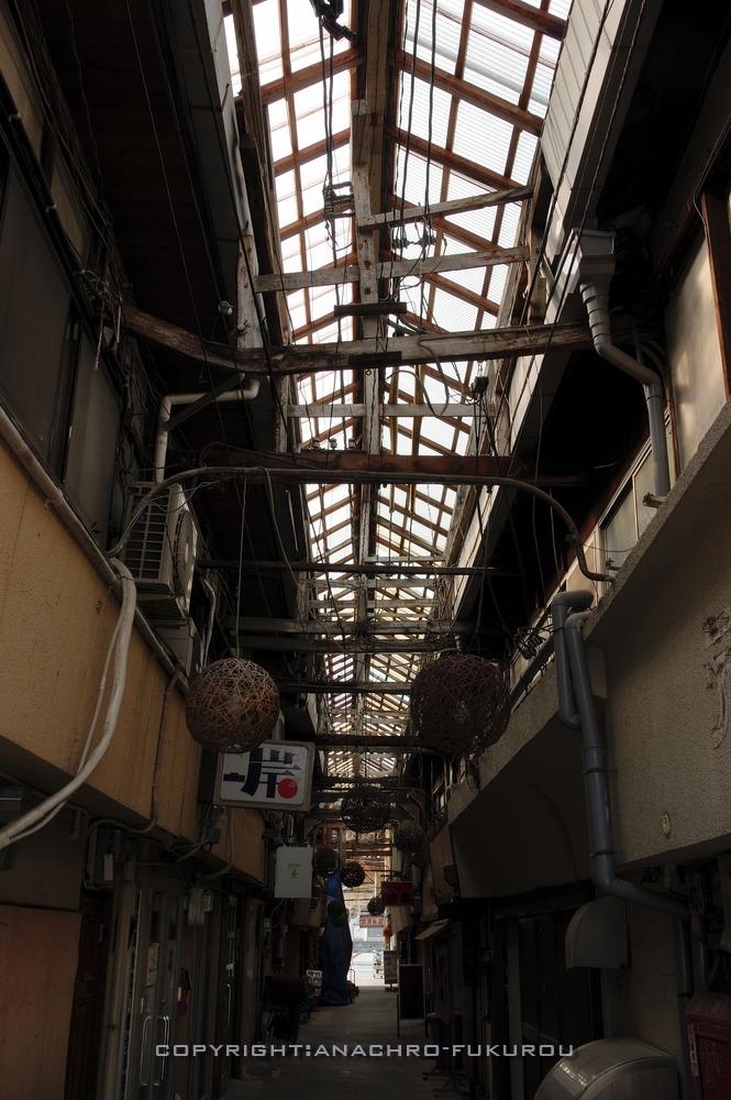 f:id:anachro-fukurou:20200922185000j:plain