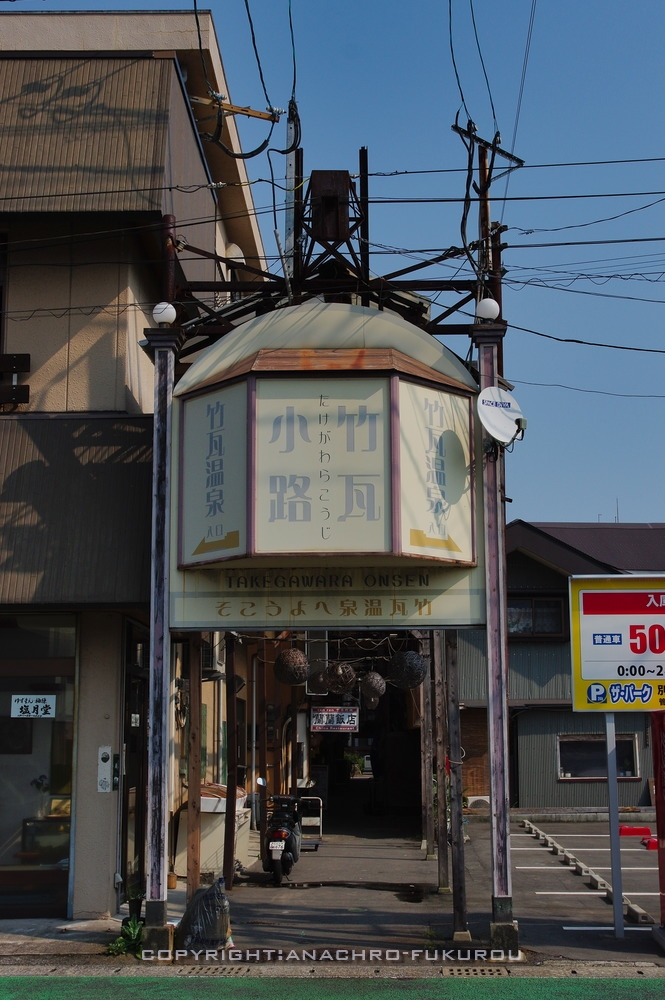 f:id:anachro-fukurou:20200922185024j:plain